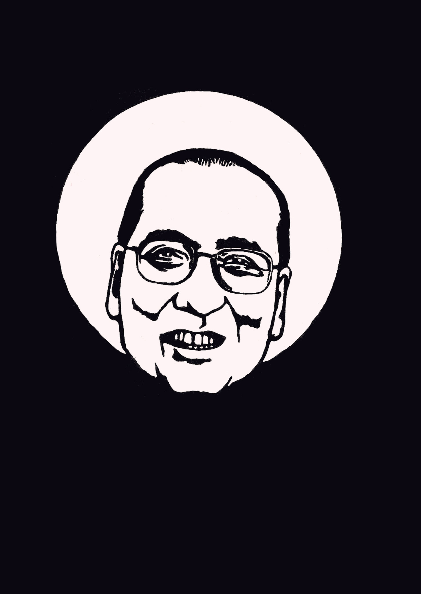 Liu Xiaobo, 17/12/2017, Edition 5, A5