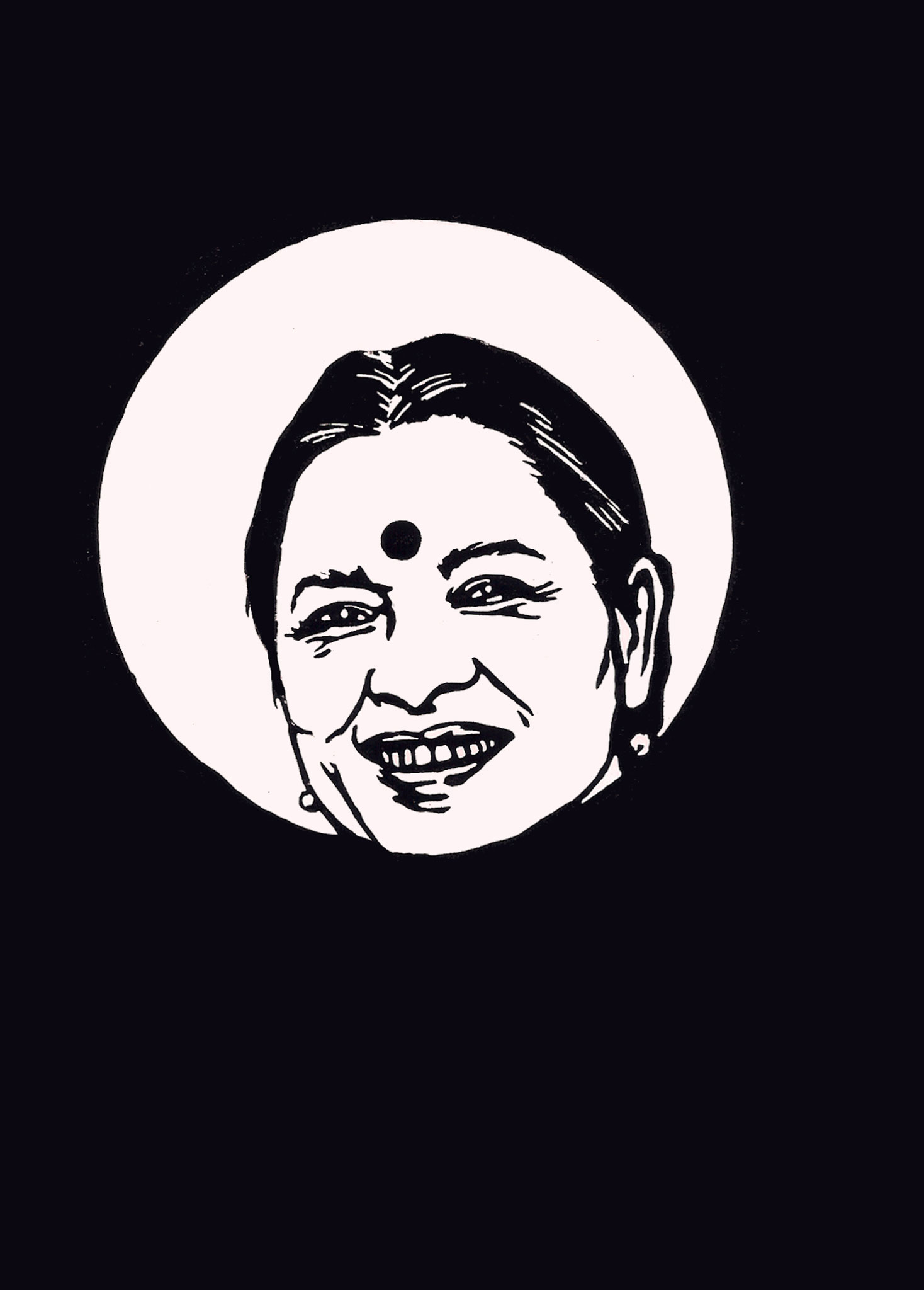 Ranjana Kumari, 30/11/2017, Edition 5, A5