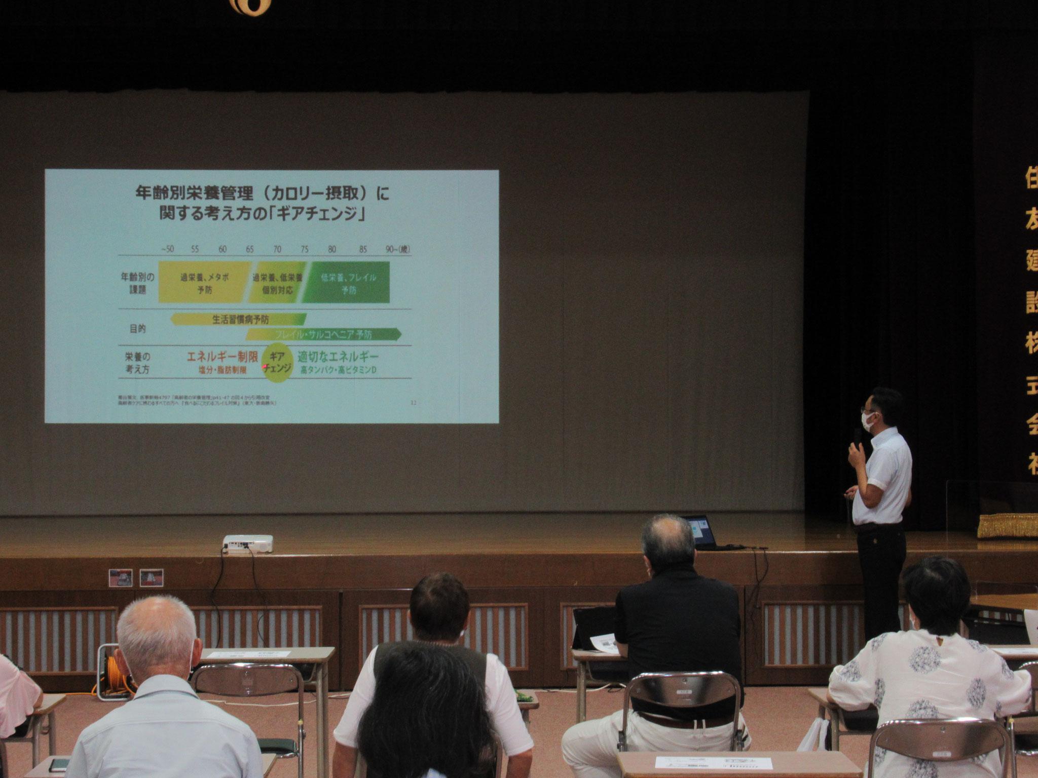 9月30日(木) 高齢者の機能と特性について 西九州大学 小松 洋平氏