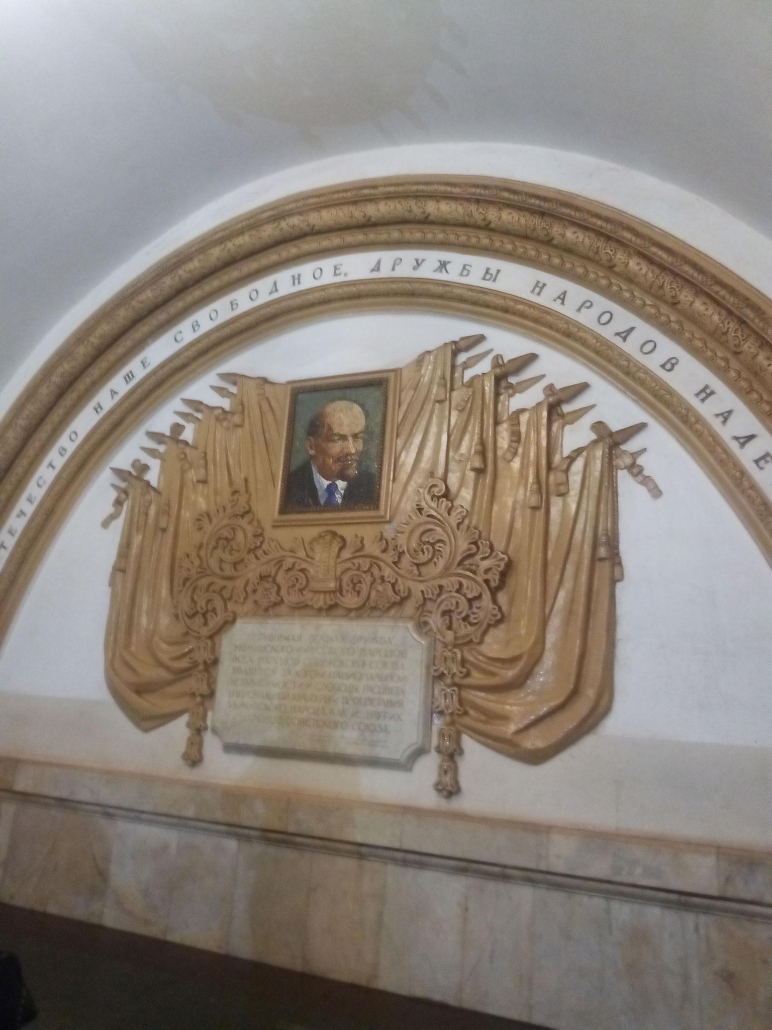 Métro Kievskaïa