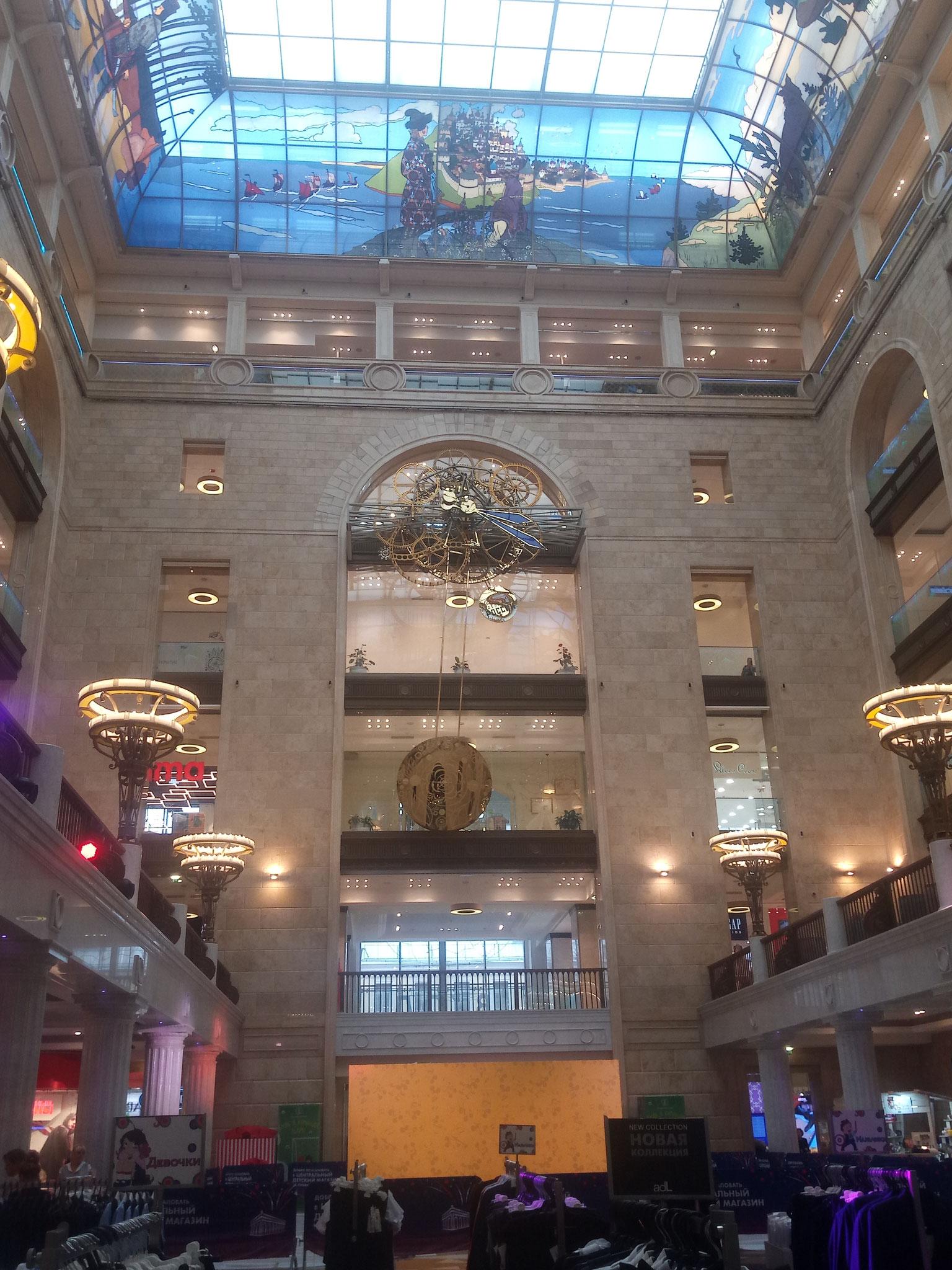 Dietski Mir Le paradis des enfants, le plus grand centre commercial de Moscou