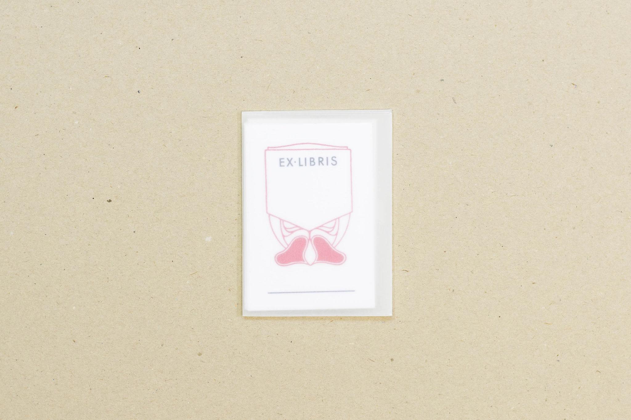 7. Ex-Libris