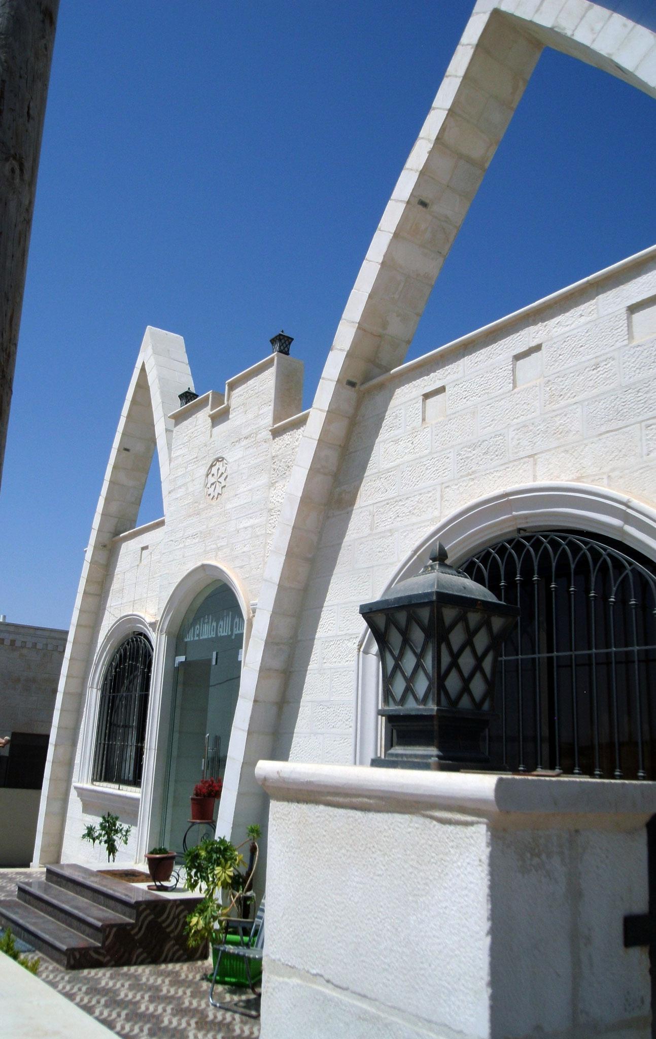 Mr Okda Home -  Amman