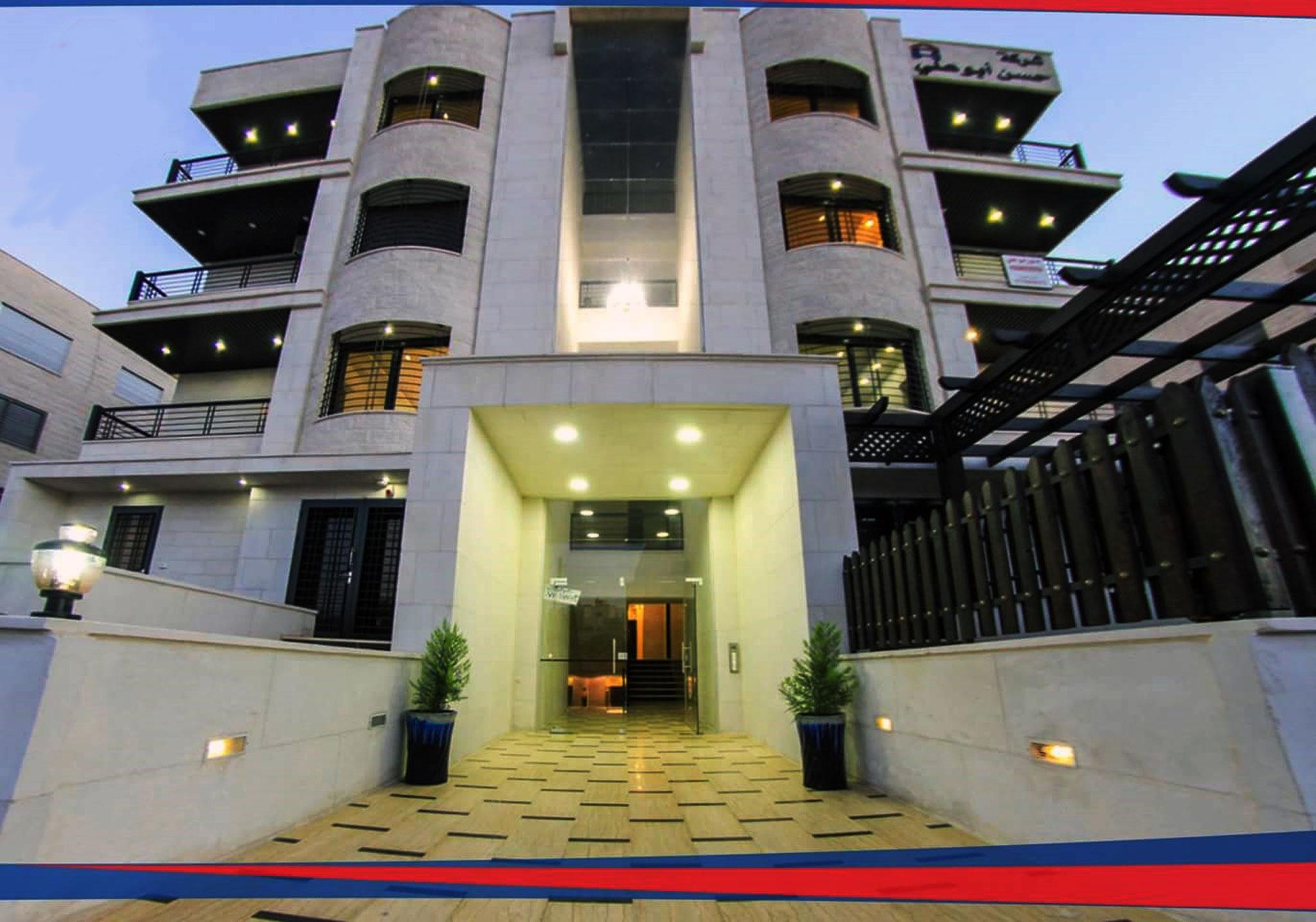 Hasan AbuAli Housing Company - Marj Hamam  - Jordan