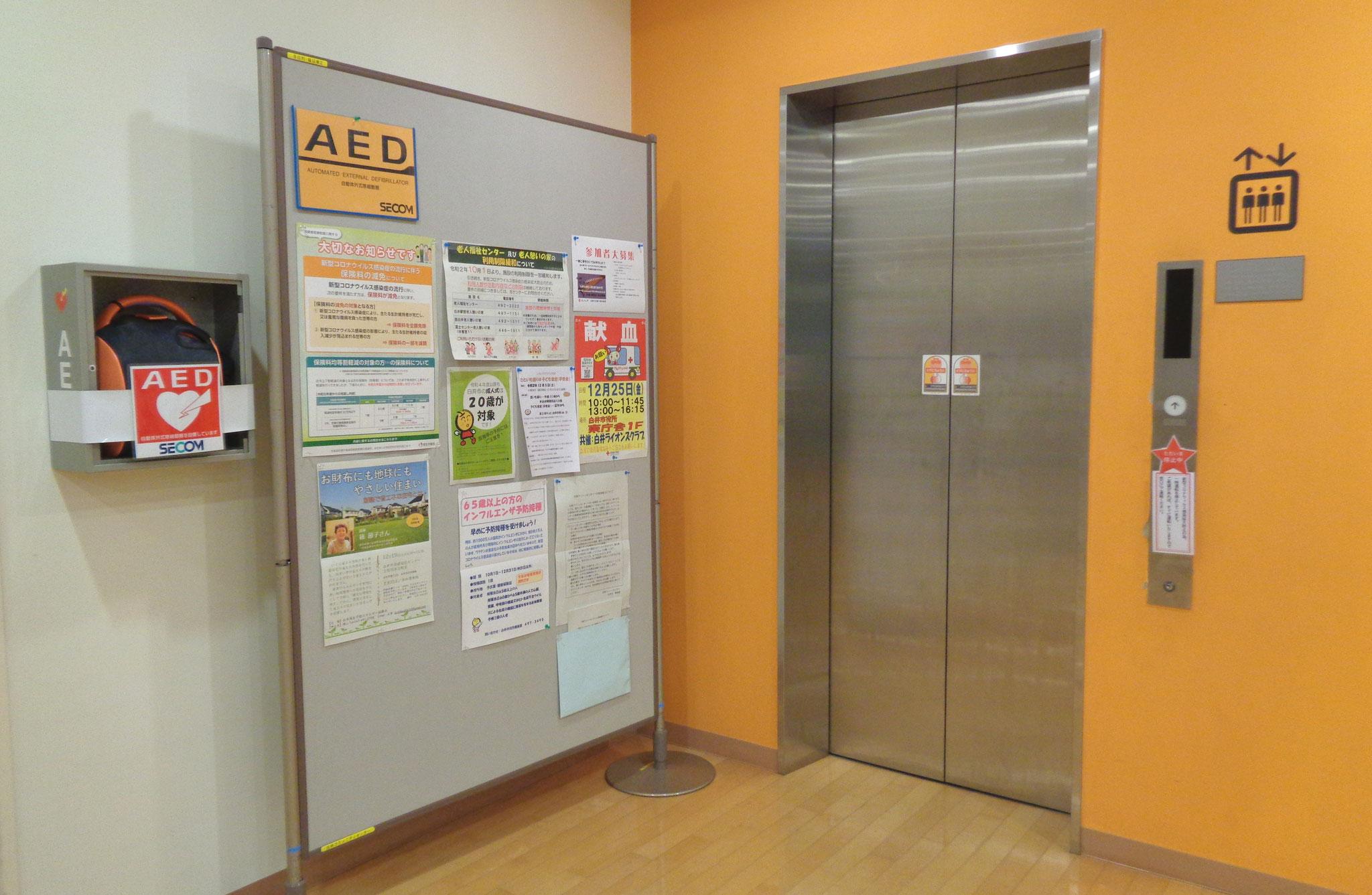 1Fエレベーター前