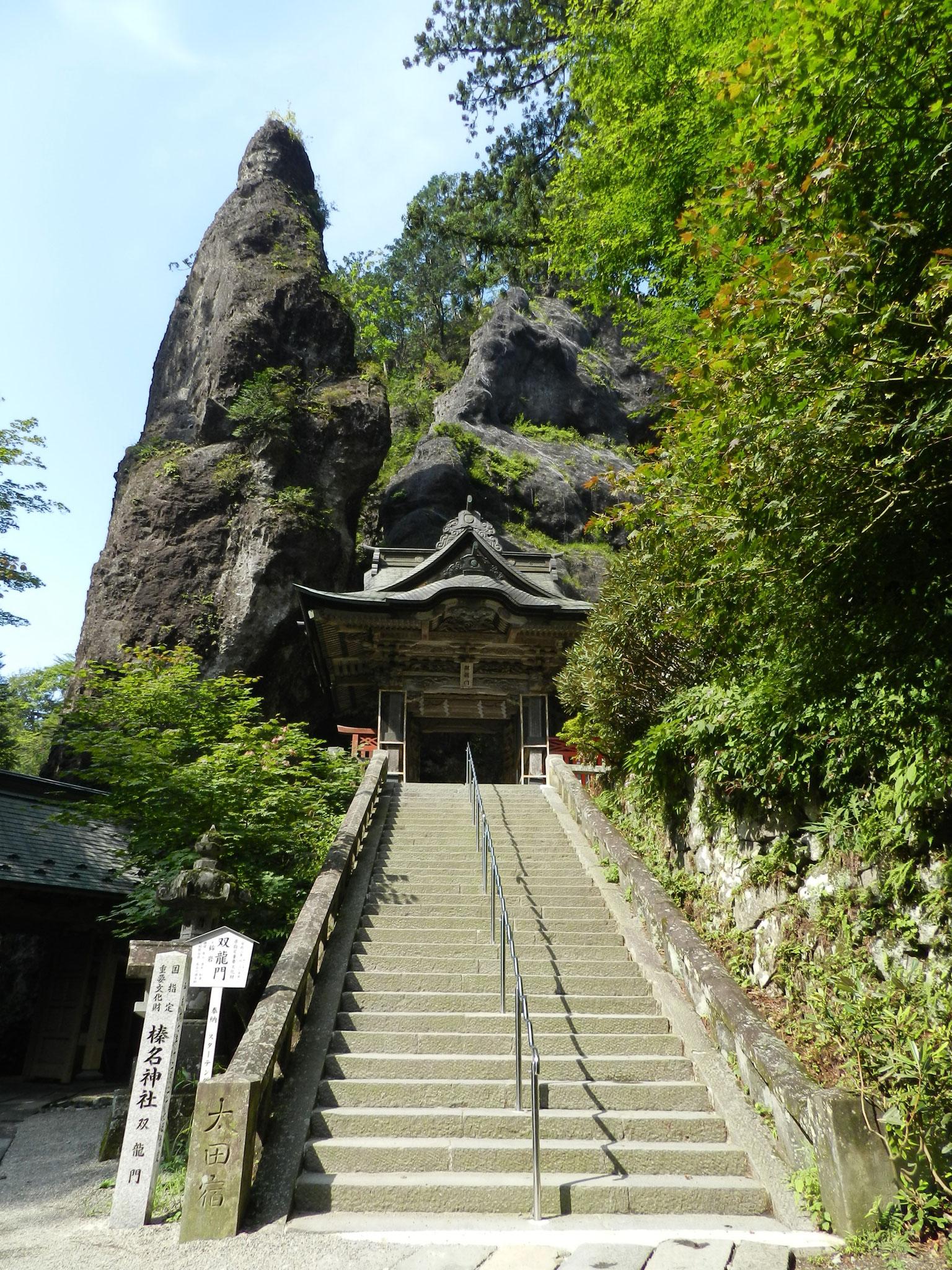 パワースポット榛名神社
