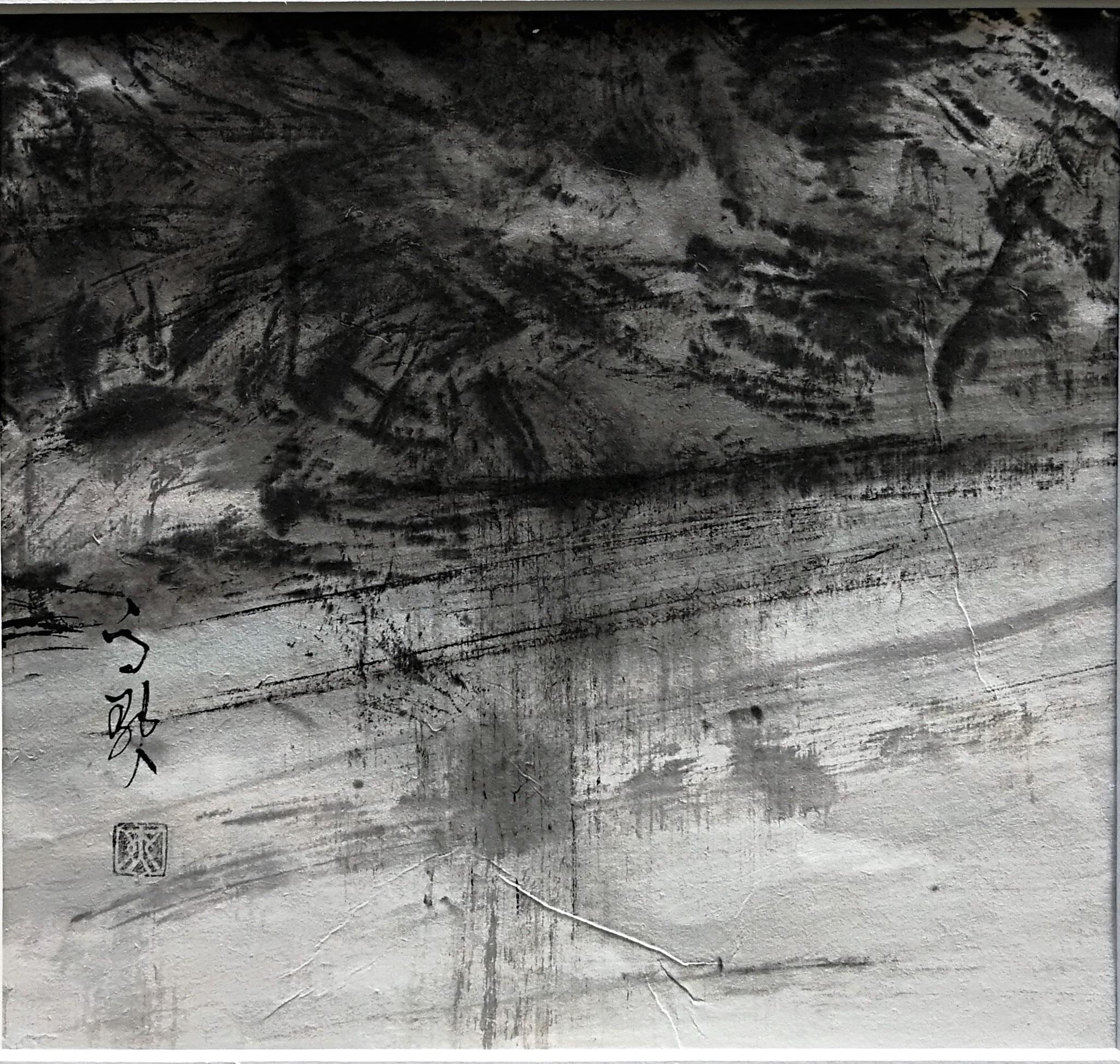 Encre de Shuang Gao