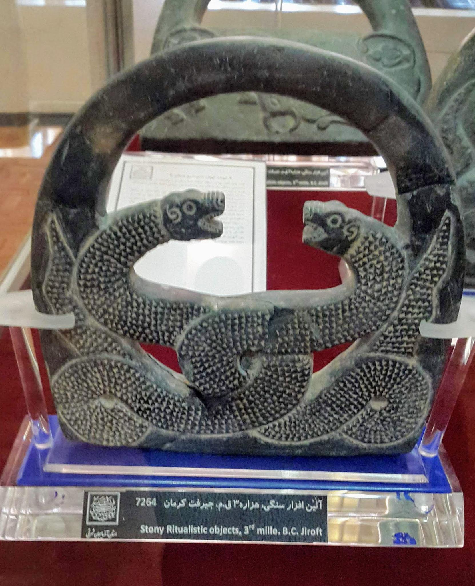 Aserbaidschan-Museum in Täbriz, Iran