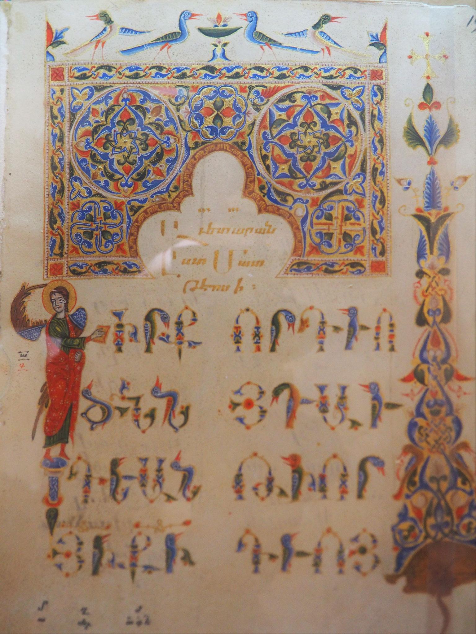 Im Handschriftenmuseum (Matenadaran)