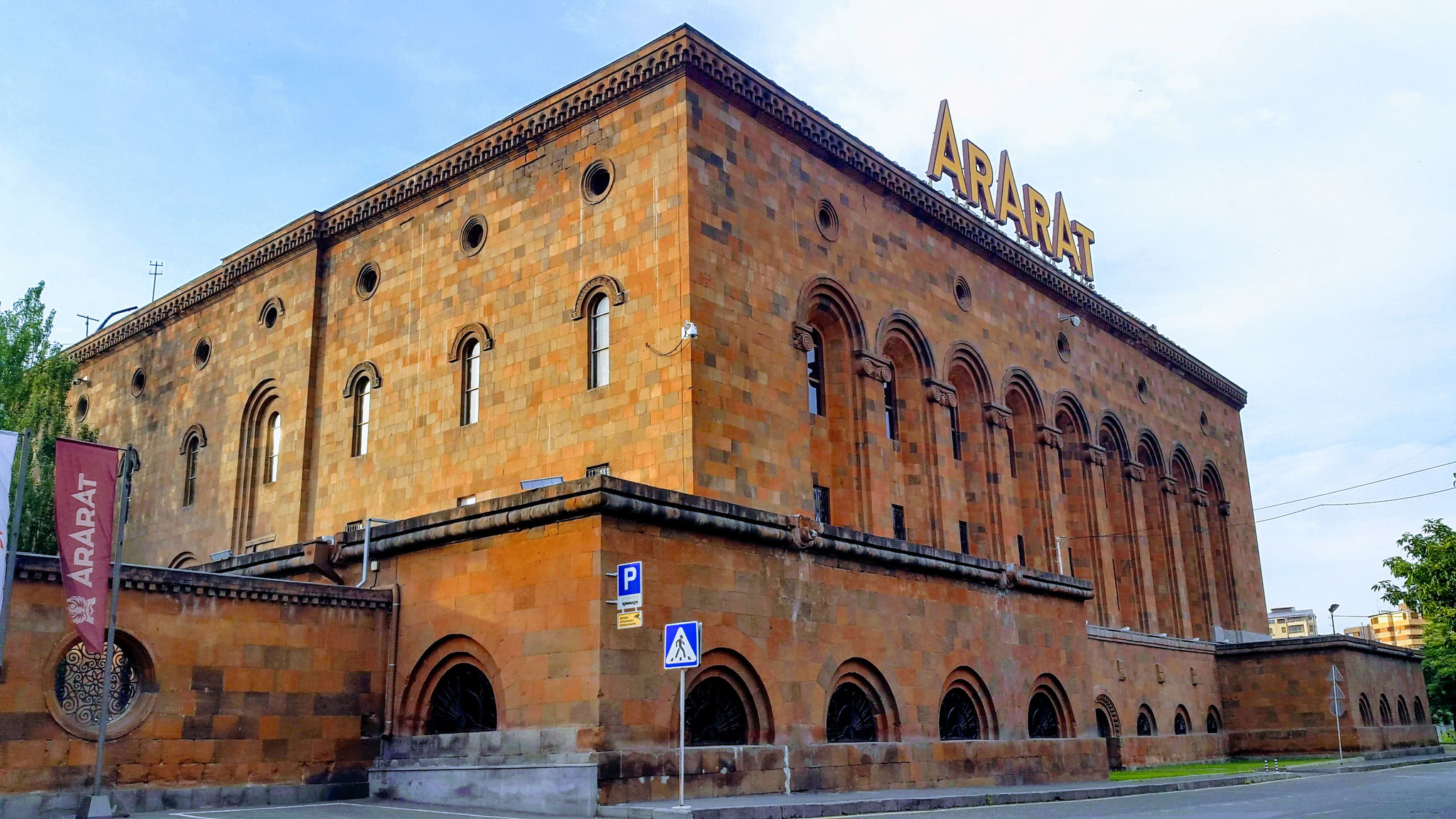 Ararat Brandy Fabrik