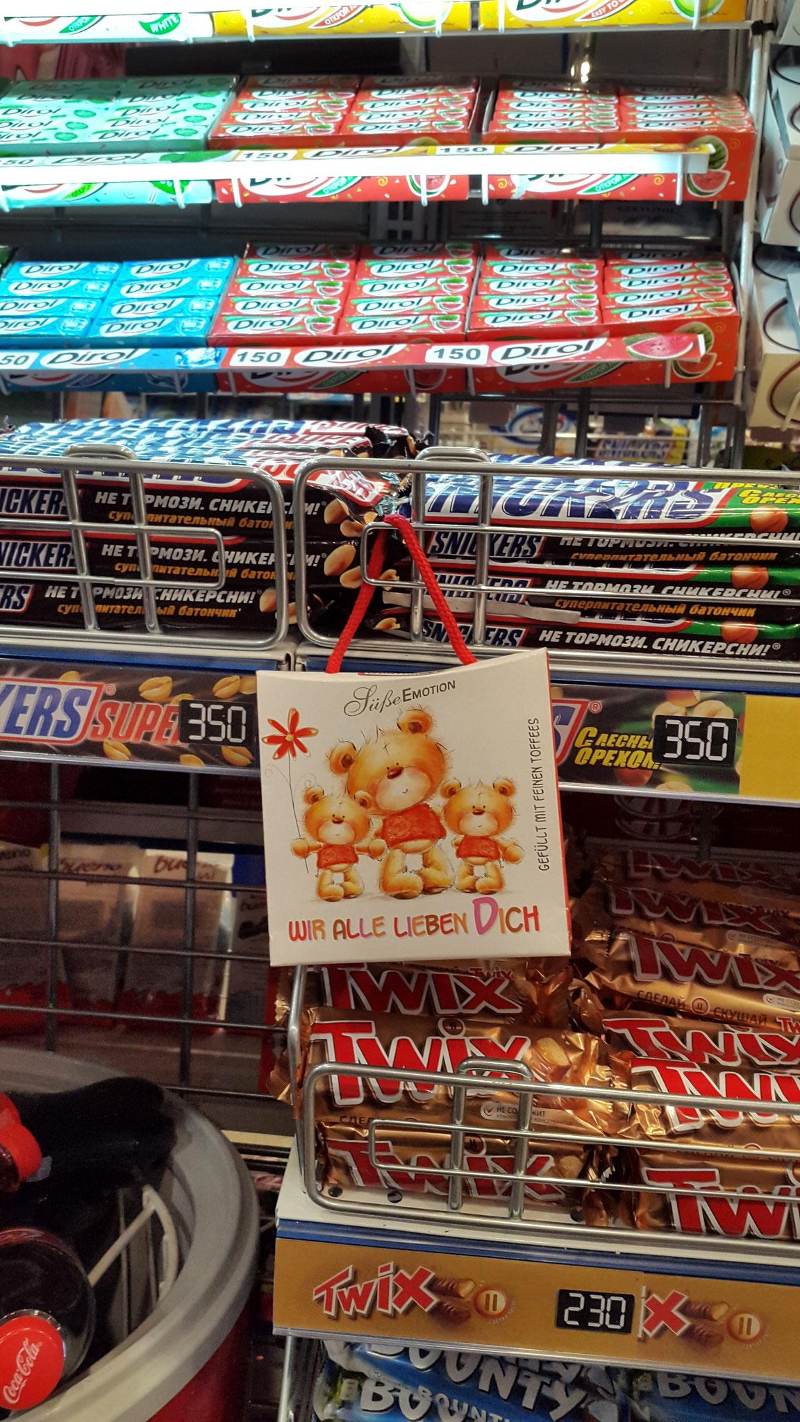 Armenische Supermarktkasse: Schnell noch eine Geschenktüte mitnehmen ...