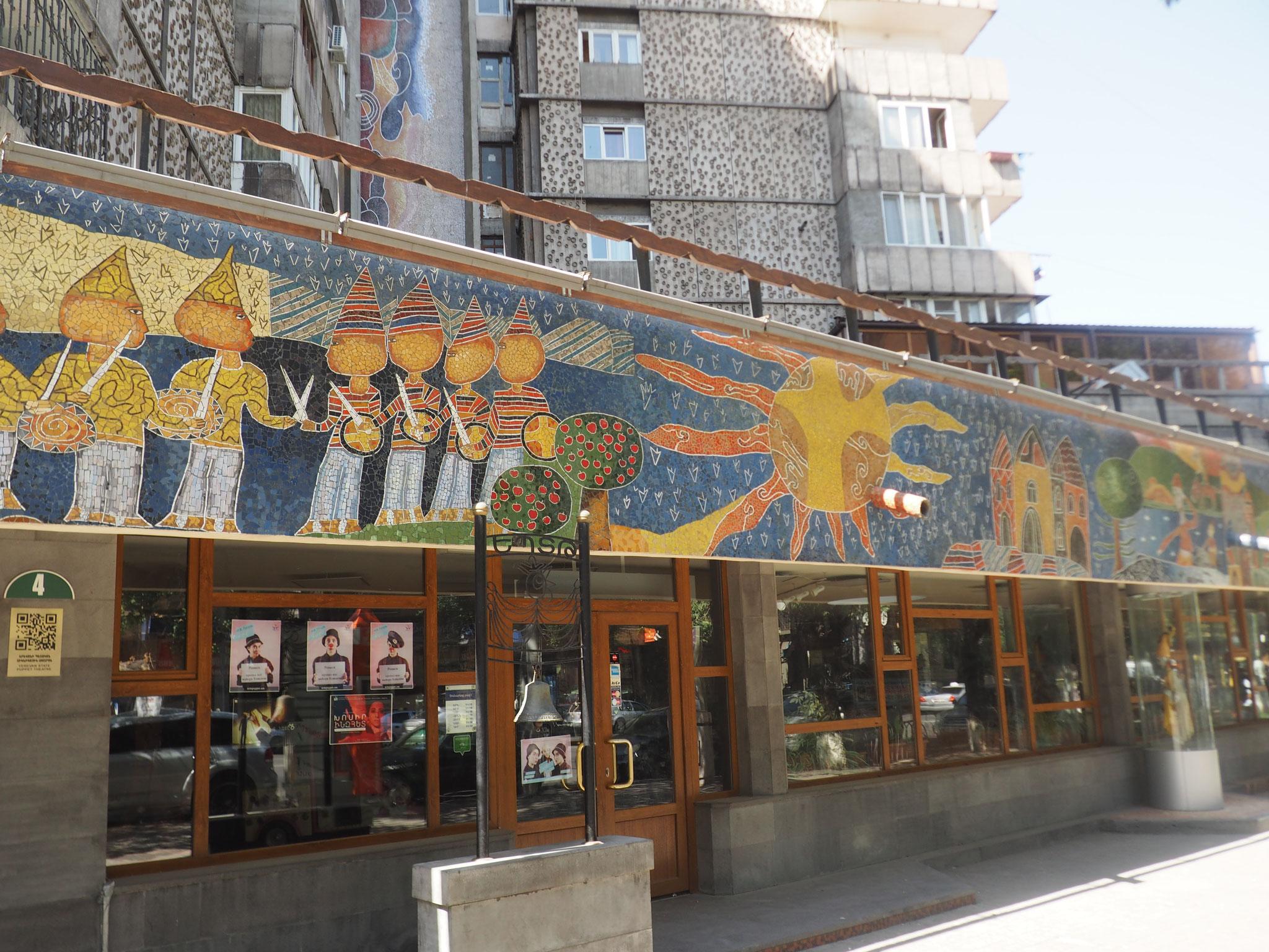Yerevaner Puppentheater