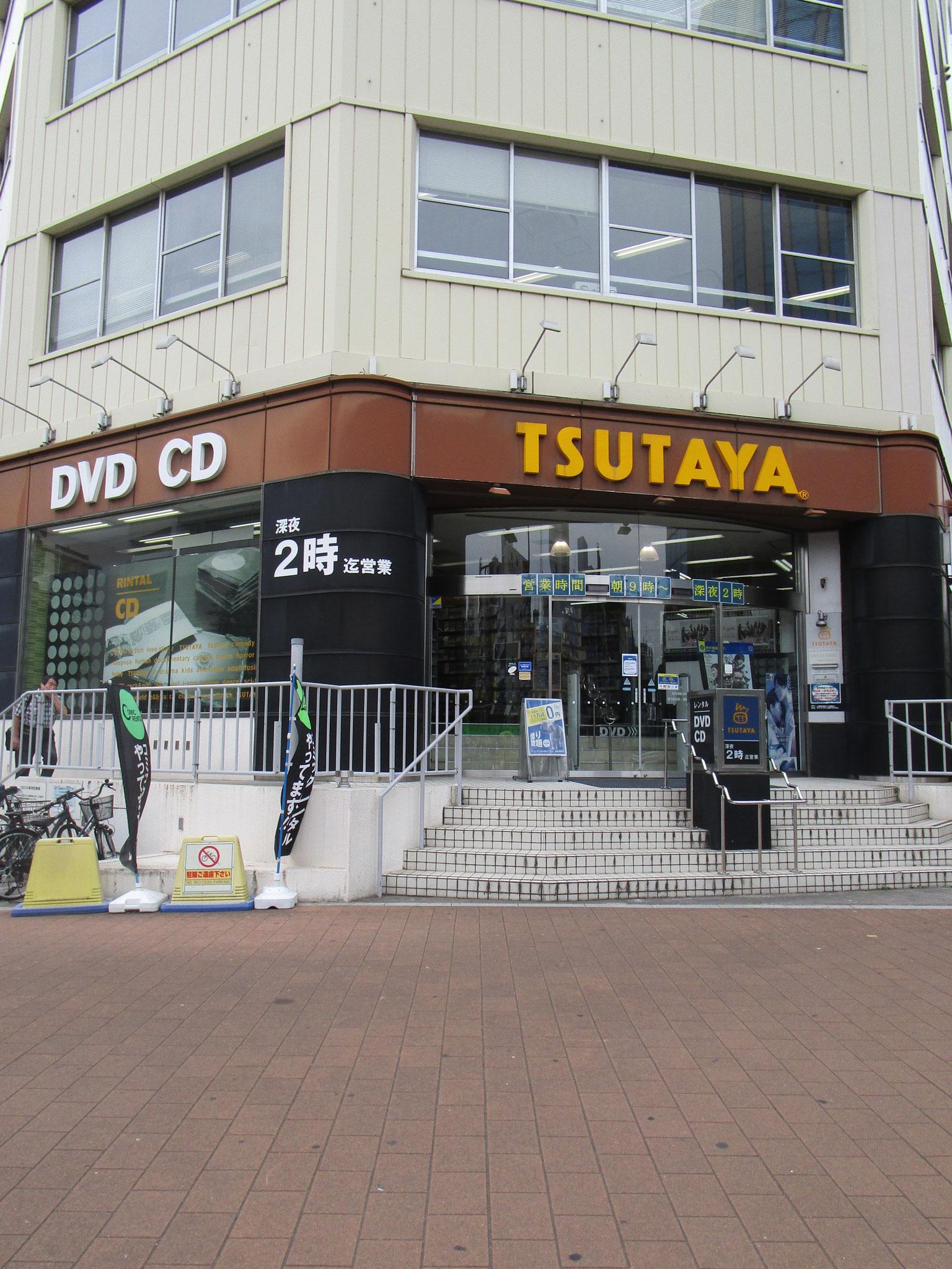 イトーヨーカドーを出て西側(JR大森駅方向)角には「TSUTAYA」