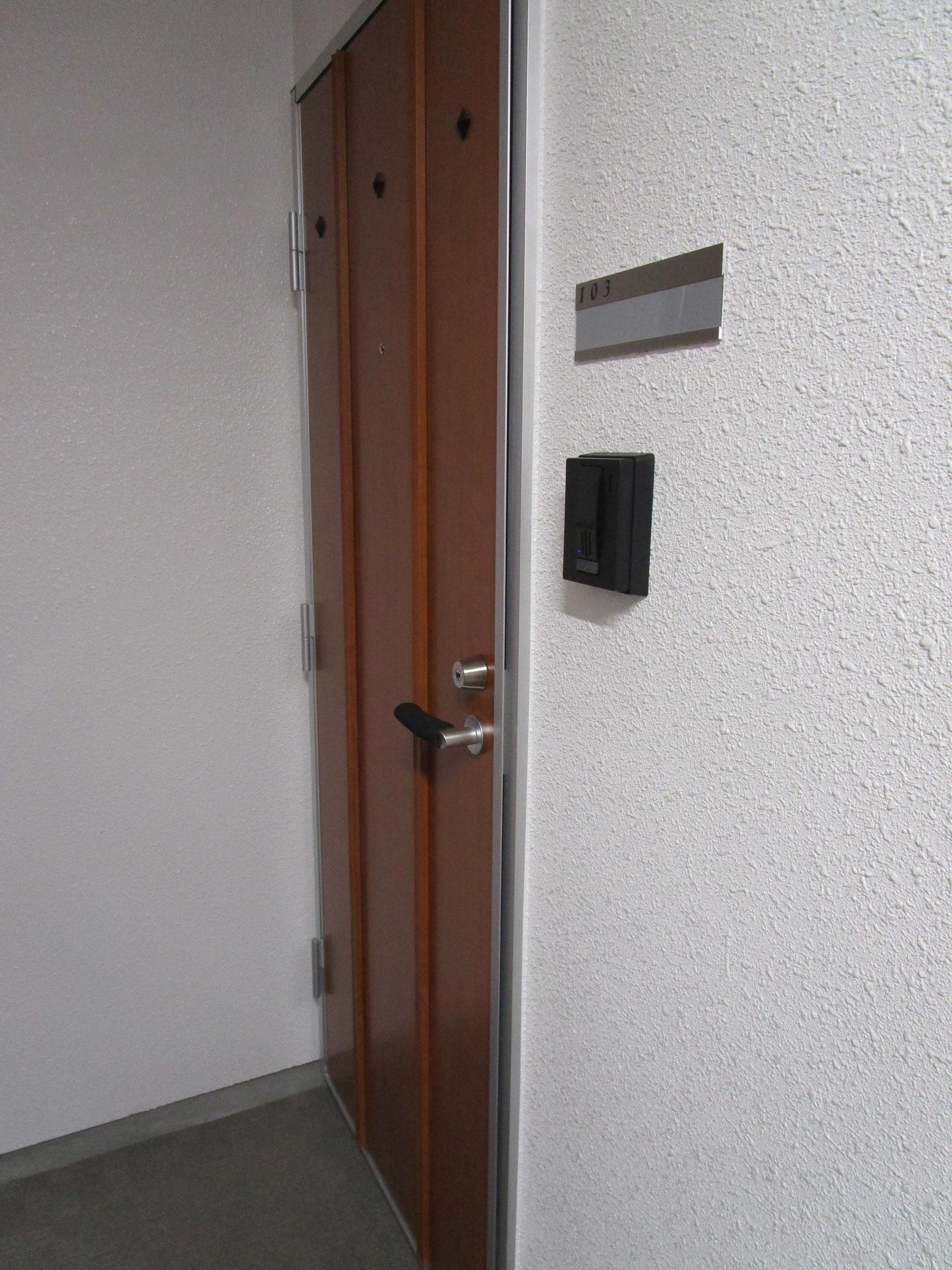 102号室のお隣です