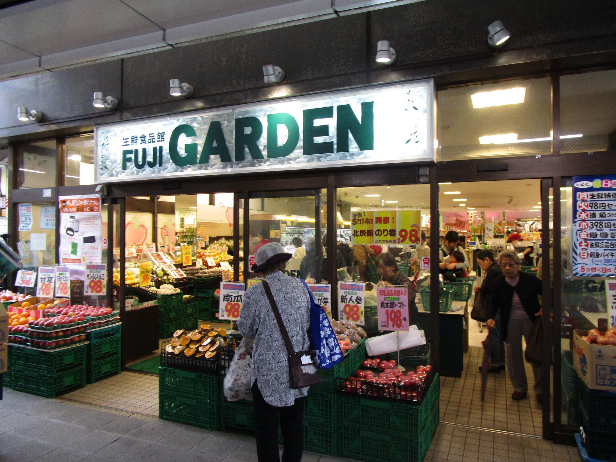 駅西口出口1階に直結のスーパーマーケット。