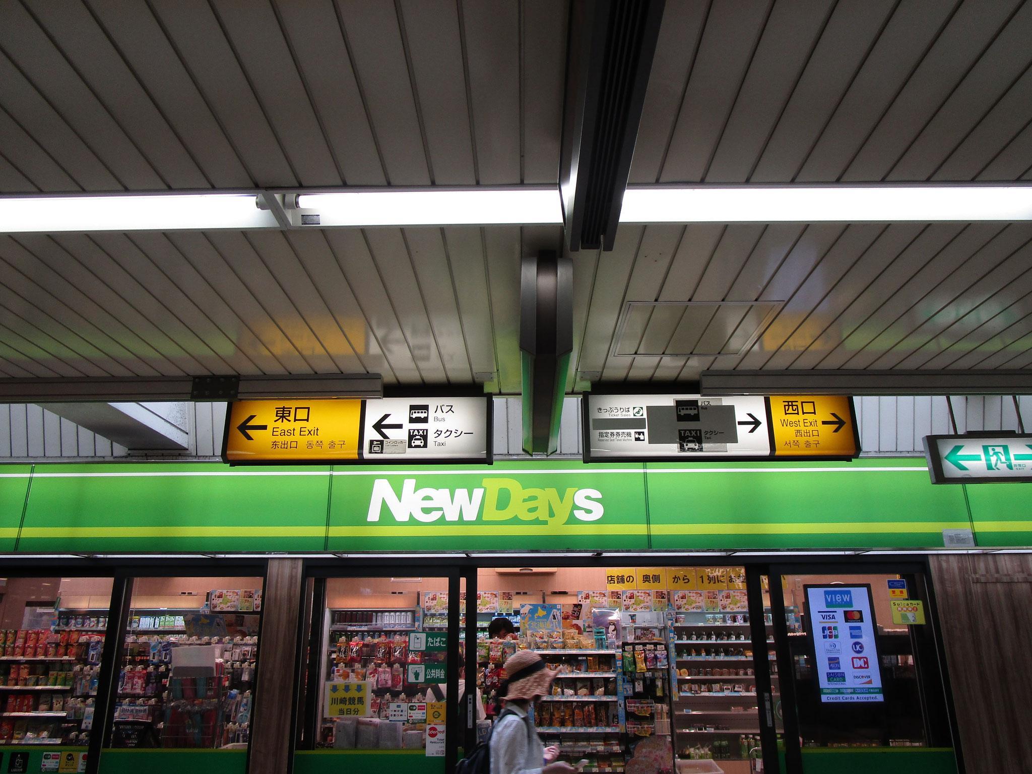 最寄駅はJR京浜東北線「大森」駅