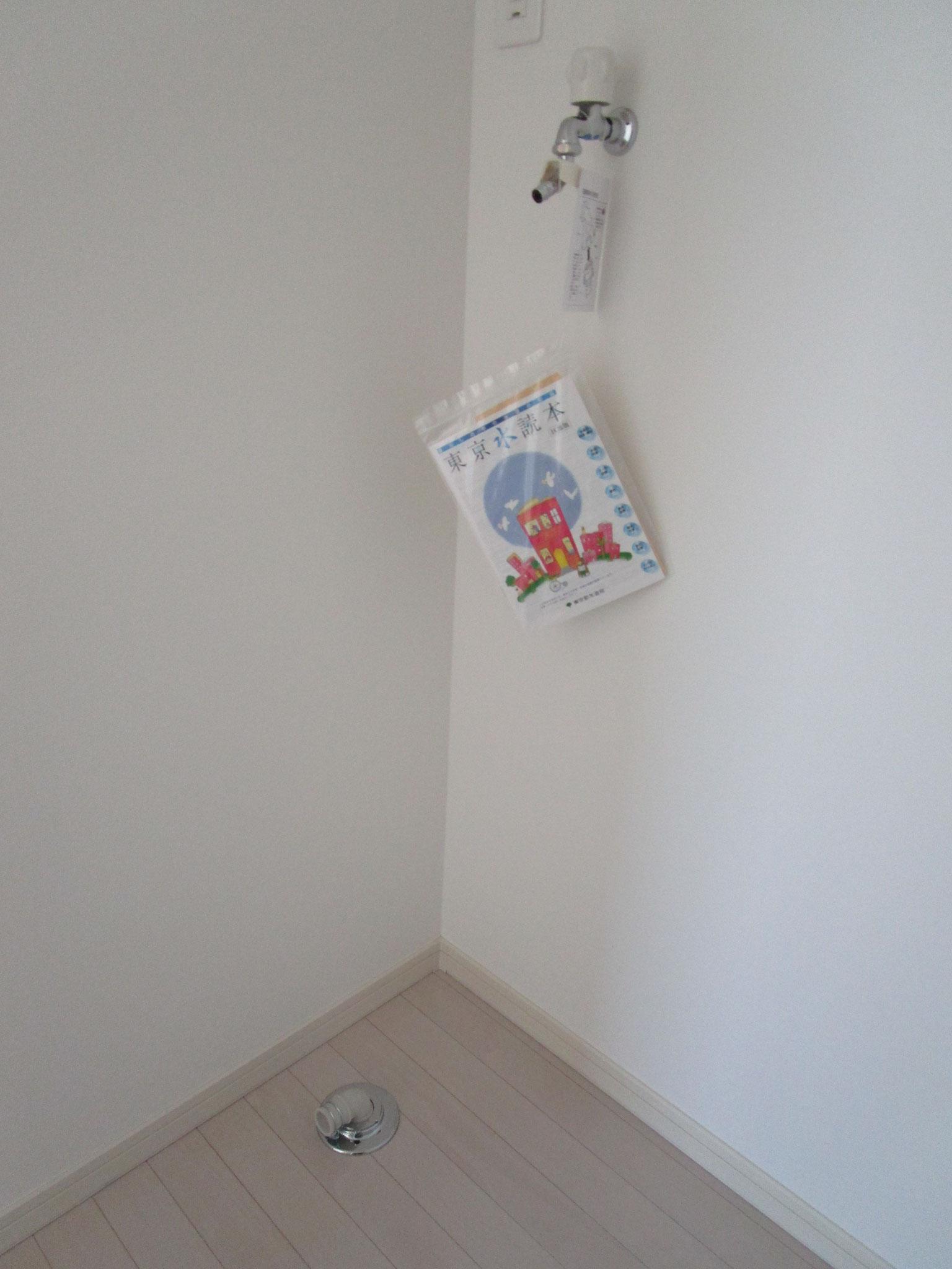 室内に洗濯機置場設置