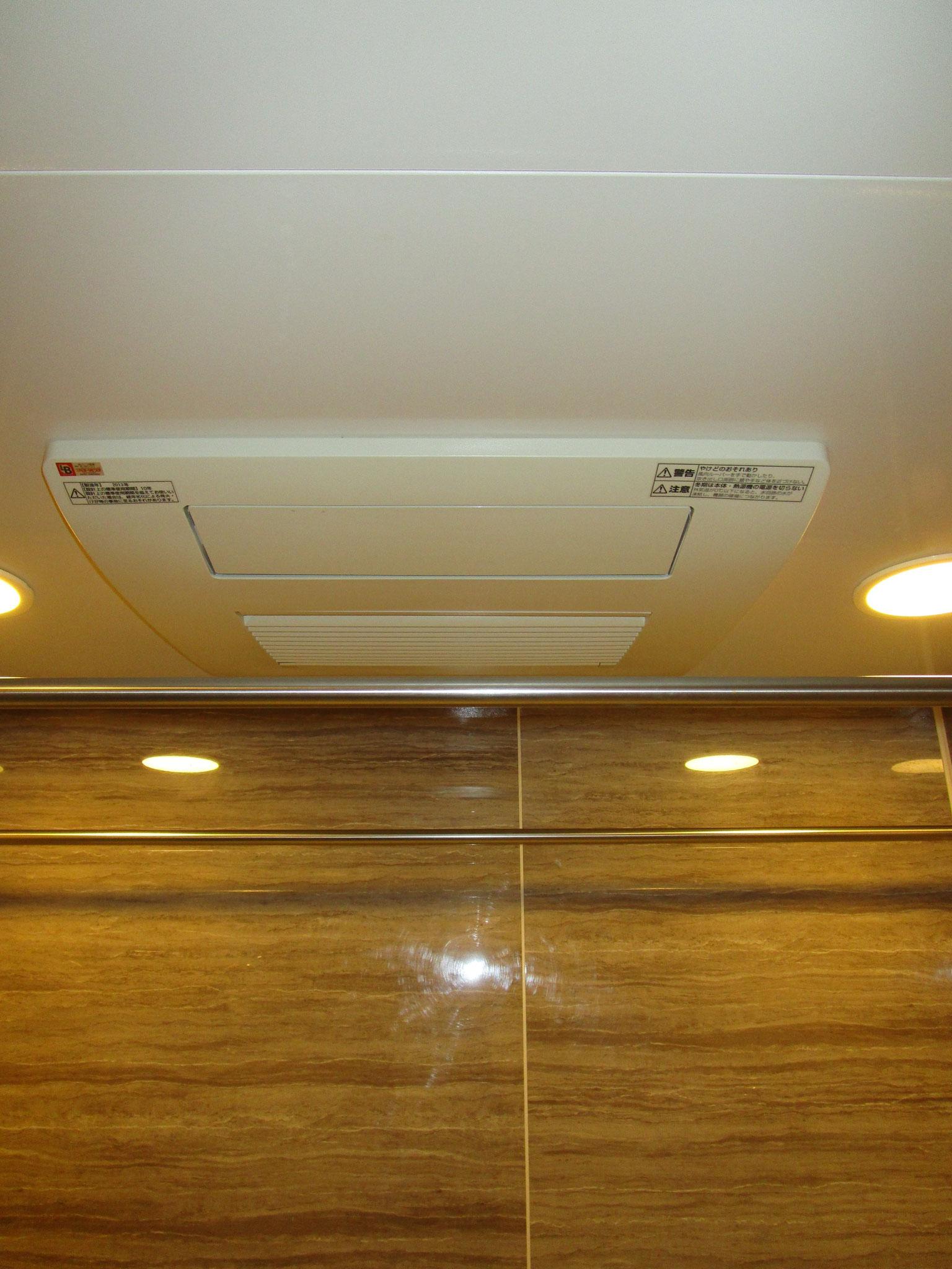 浴室暖房乾燥機。ミストサウナ付き