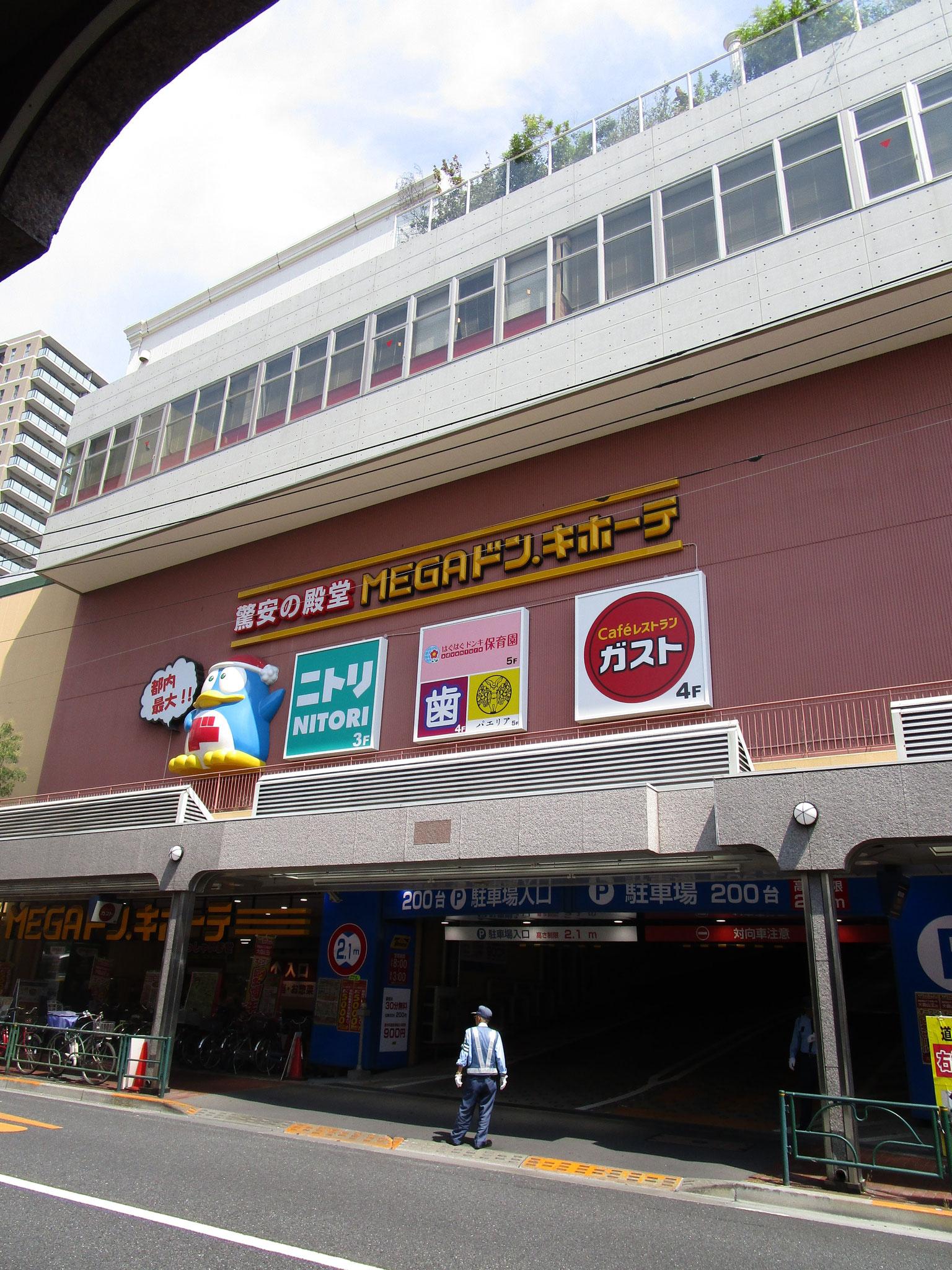 さらに南方向に行くと、大型店舗、「MEGAドンキホーテ」があります