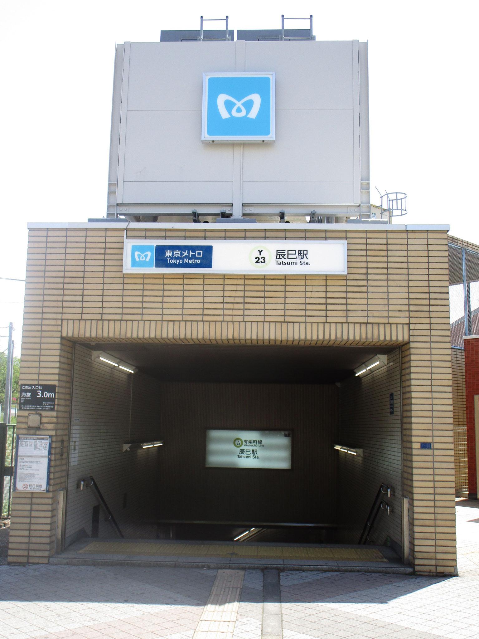 最寄駅は東京メトロ有楽町線「辰巳」駅