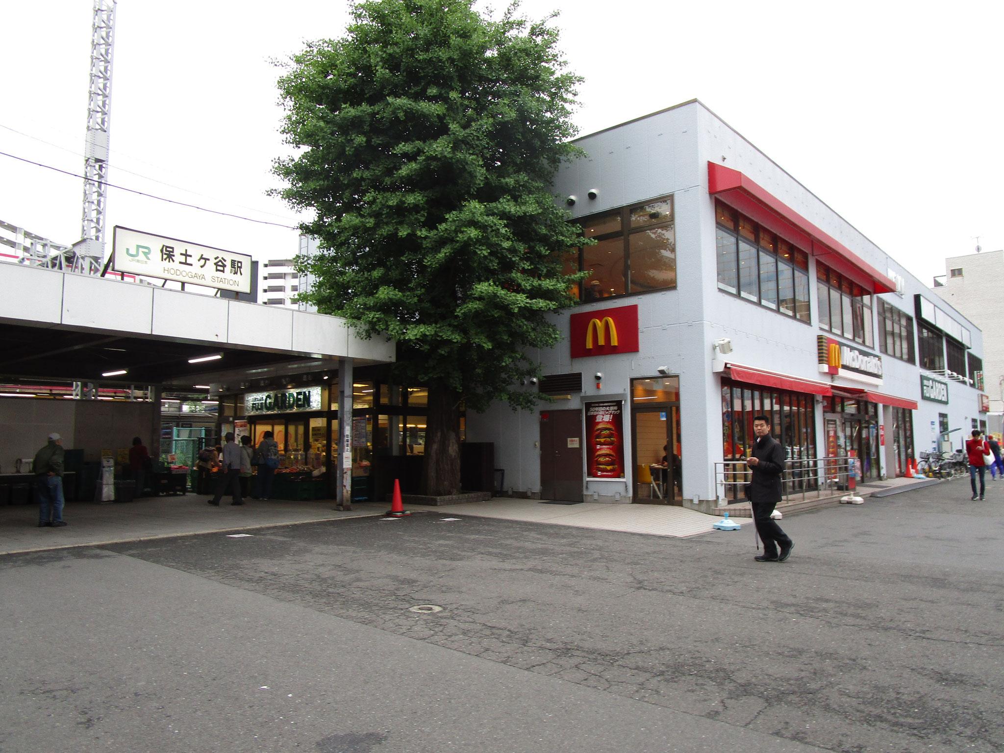 JR保土ヶ谷駅西口駅前