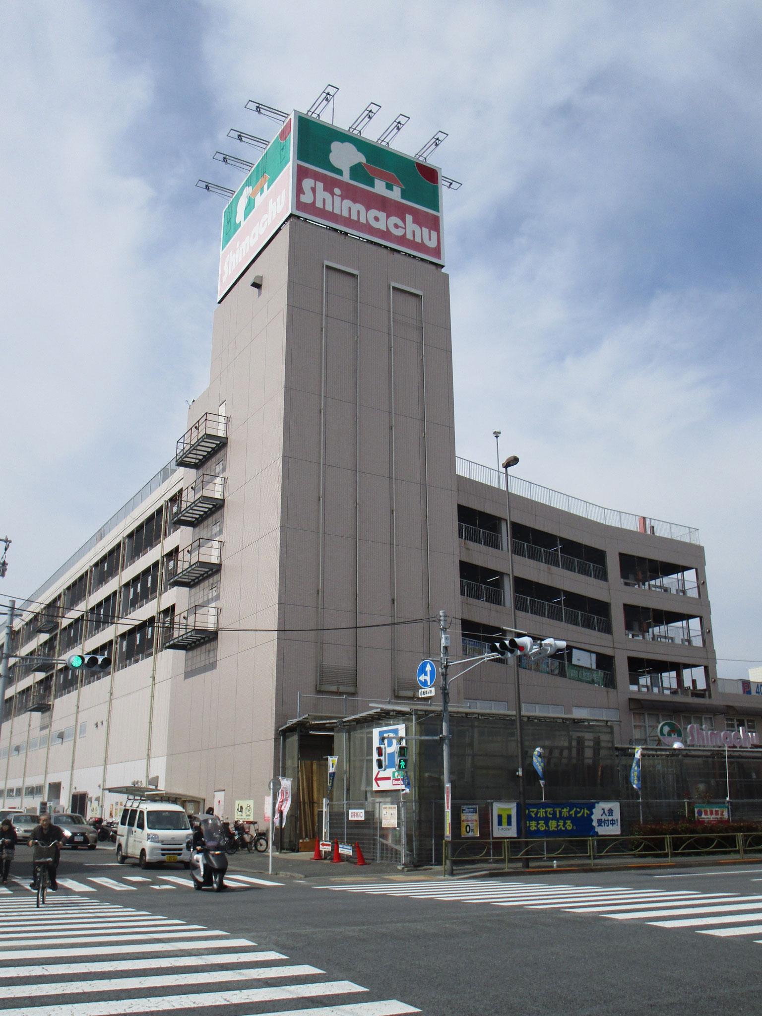 そして第二京浜を渡った所にあるショッピングセンター
