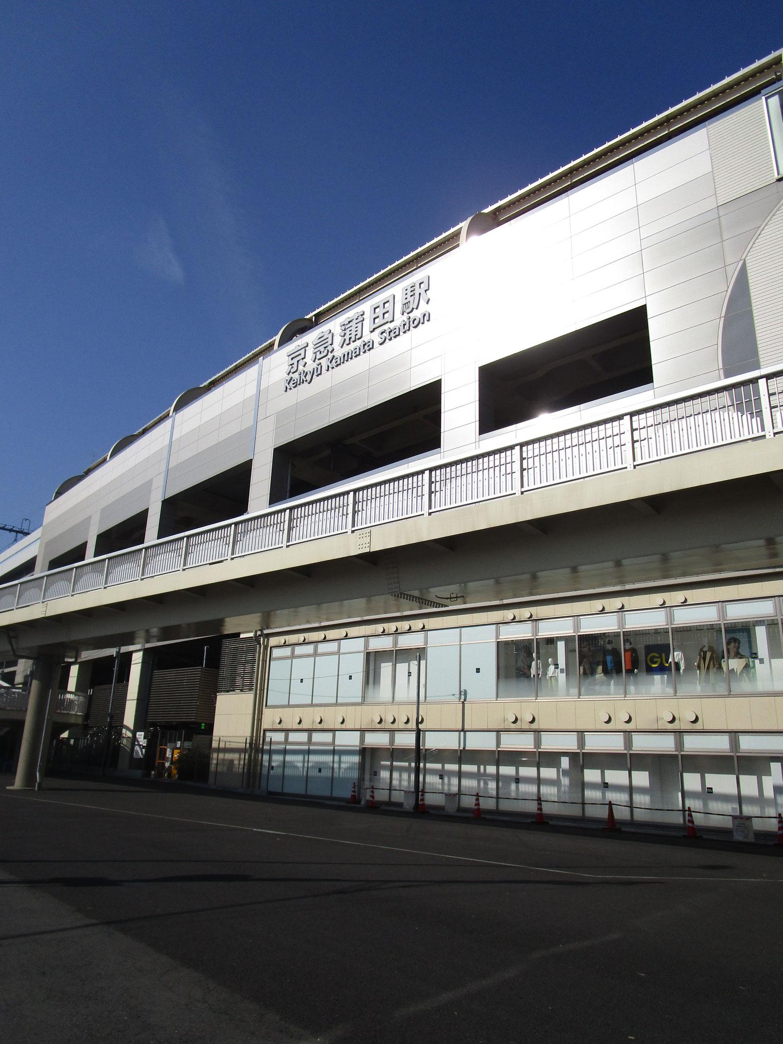 線路が高架になり、生まれ変わった京浜急行線「京急蒲田」駅の東口
