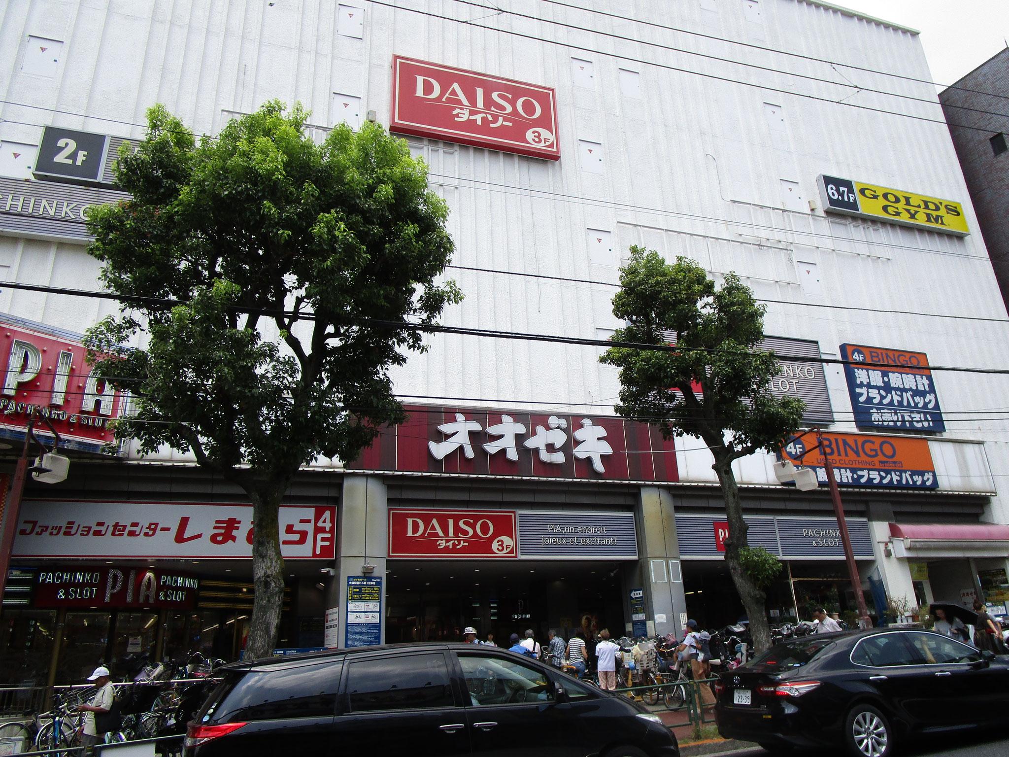 駅から北方向、直ぐにスーパーマーケット等が入ったビルがあります