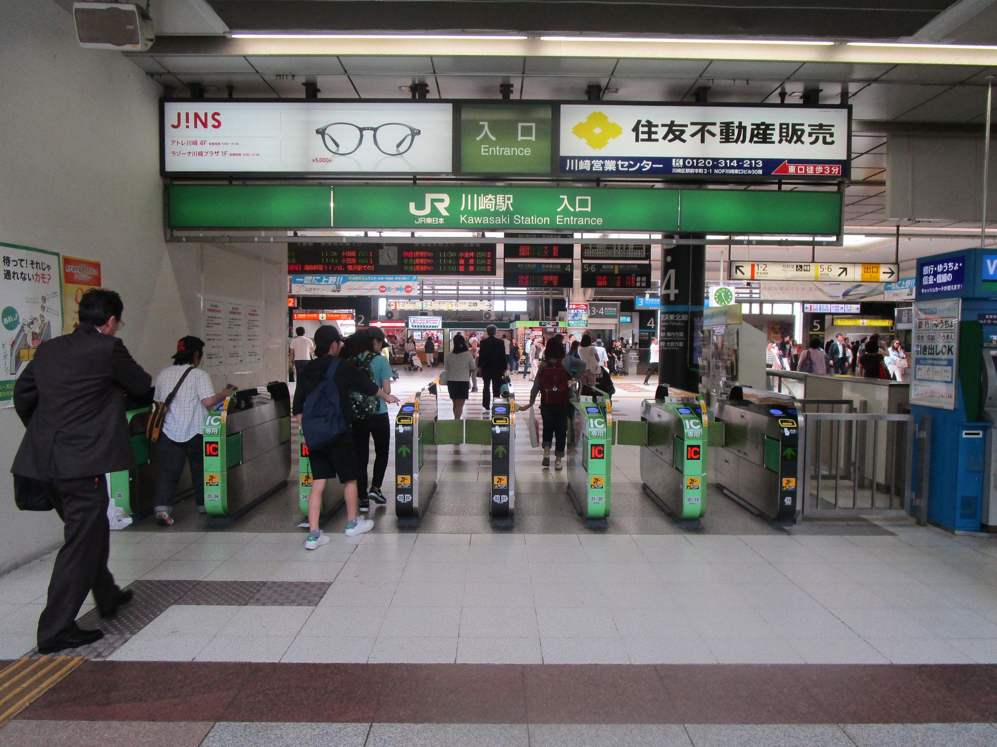 JR川崎駅。広い構内です