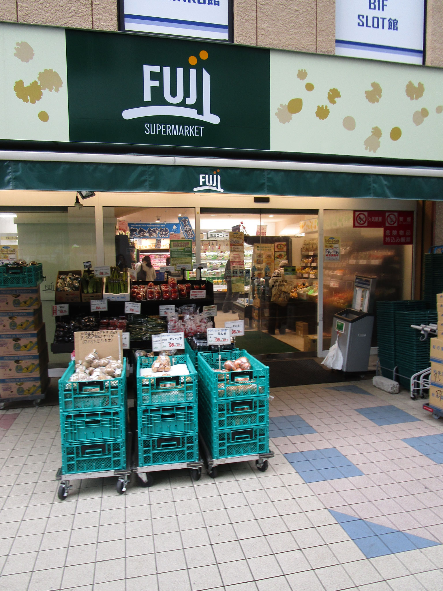 駅ビルの向かいにあるスーパーマーケット。深夜1時まで営業です