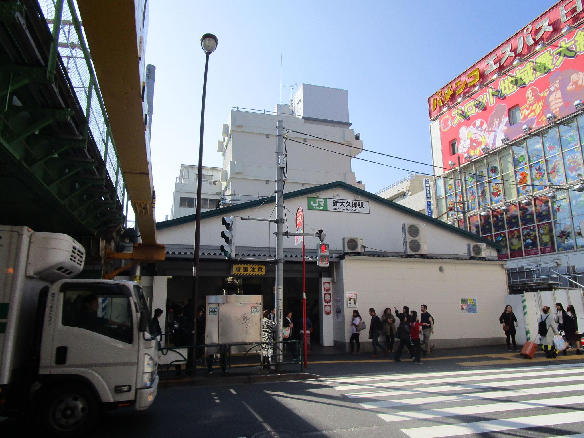 JR山手線「新大久保」駅前。休日には待ち合わせの人で溢れています