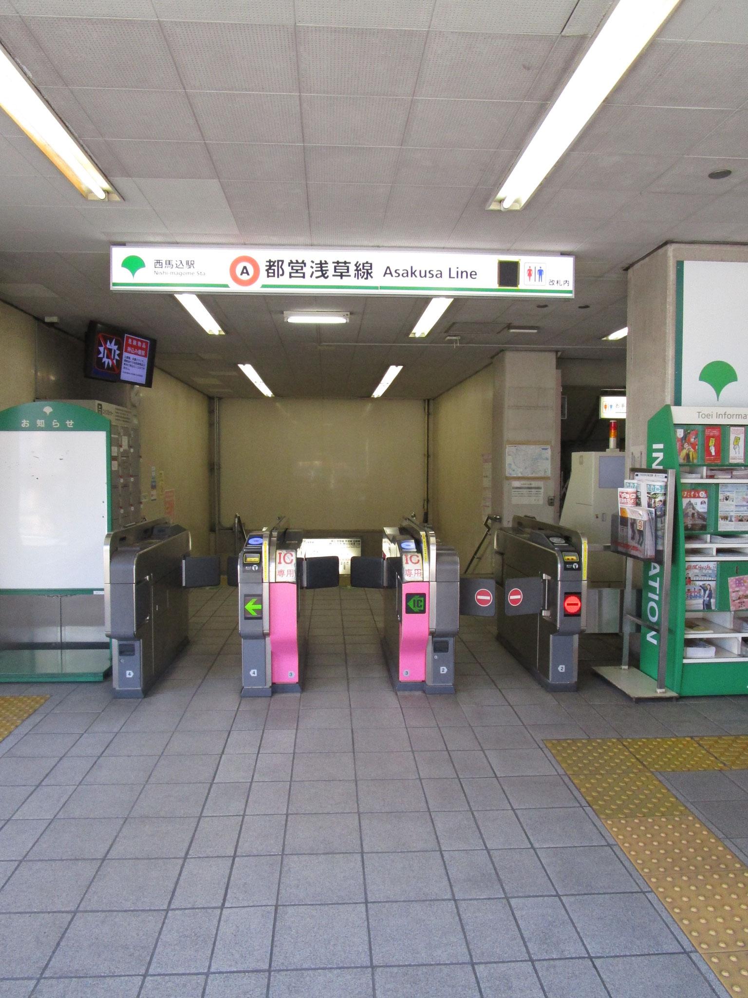 最寄駅は都営浅草線「西馬込」駅