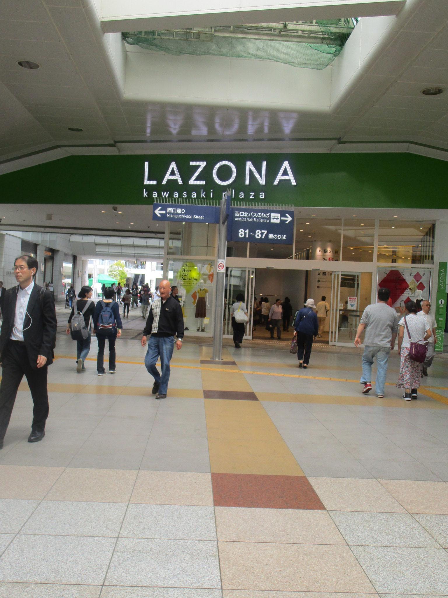 駅直結の大型商業施設「ラゾーナ川崎プラザ」。映画館も入っています