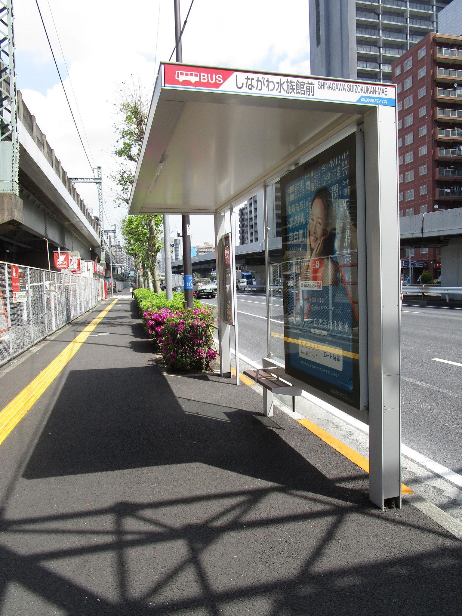 バスの停留所は「しながわ水族館前」