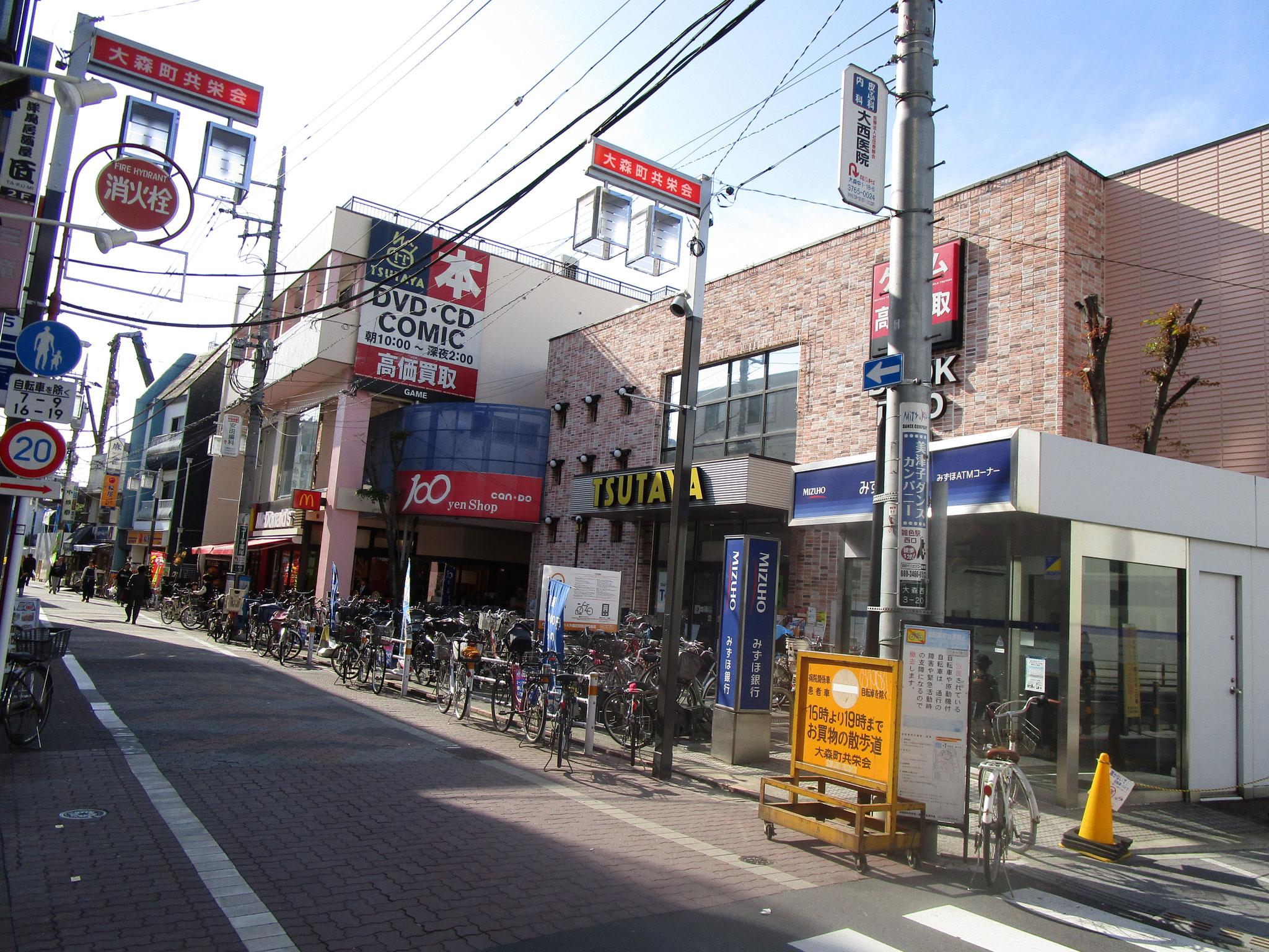 京浜急行線「大森町」駅前の商店街