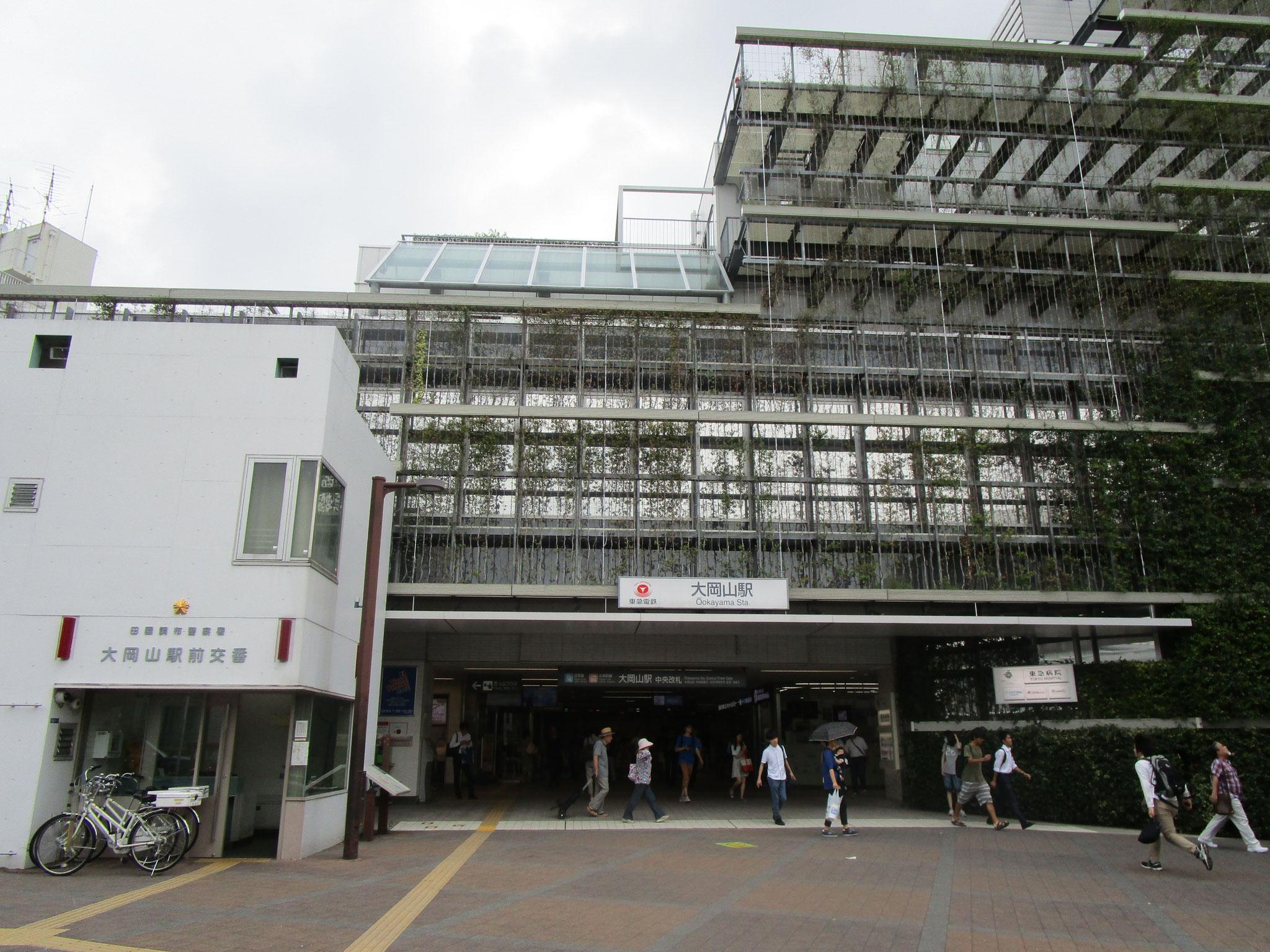 最寄駅は東急目黒線・大井町線「大岡山」駅