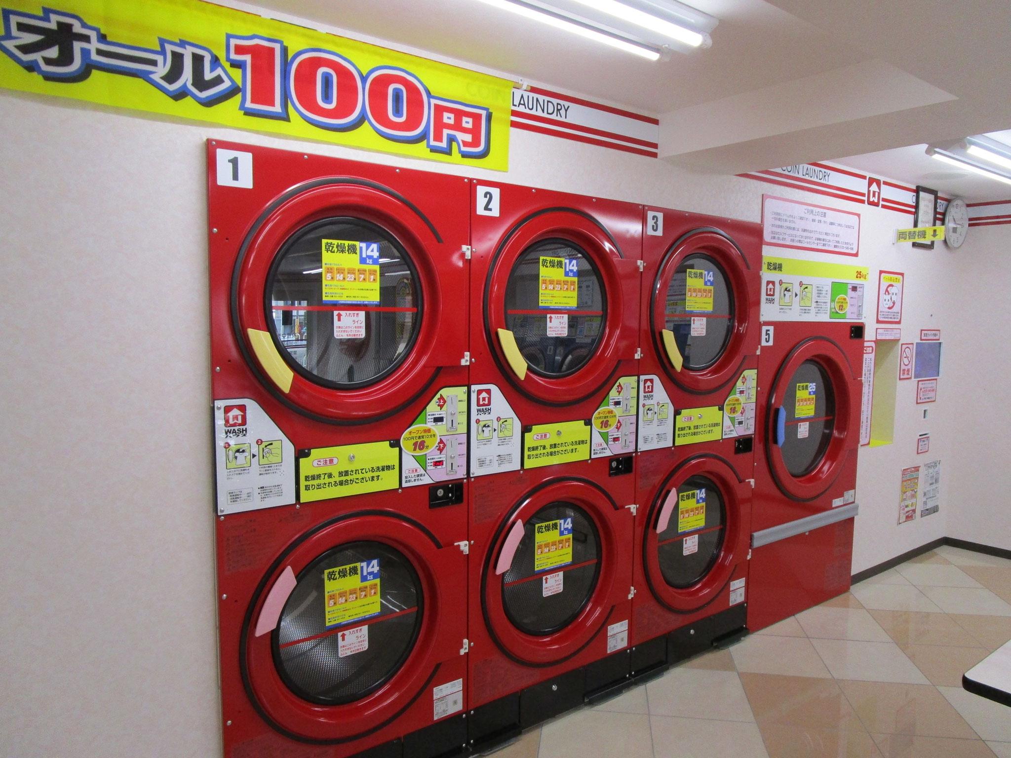 6台の乾燥機(うち1台は布団も入ります)