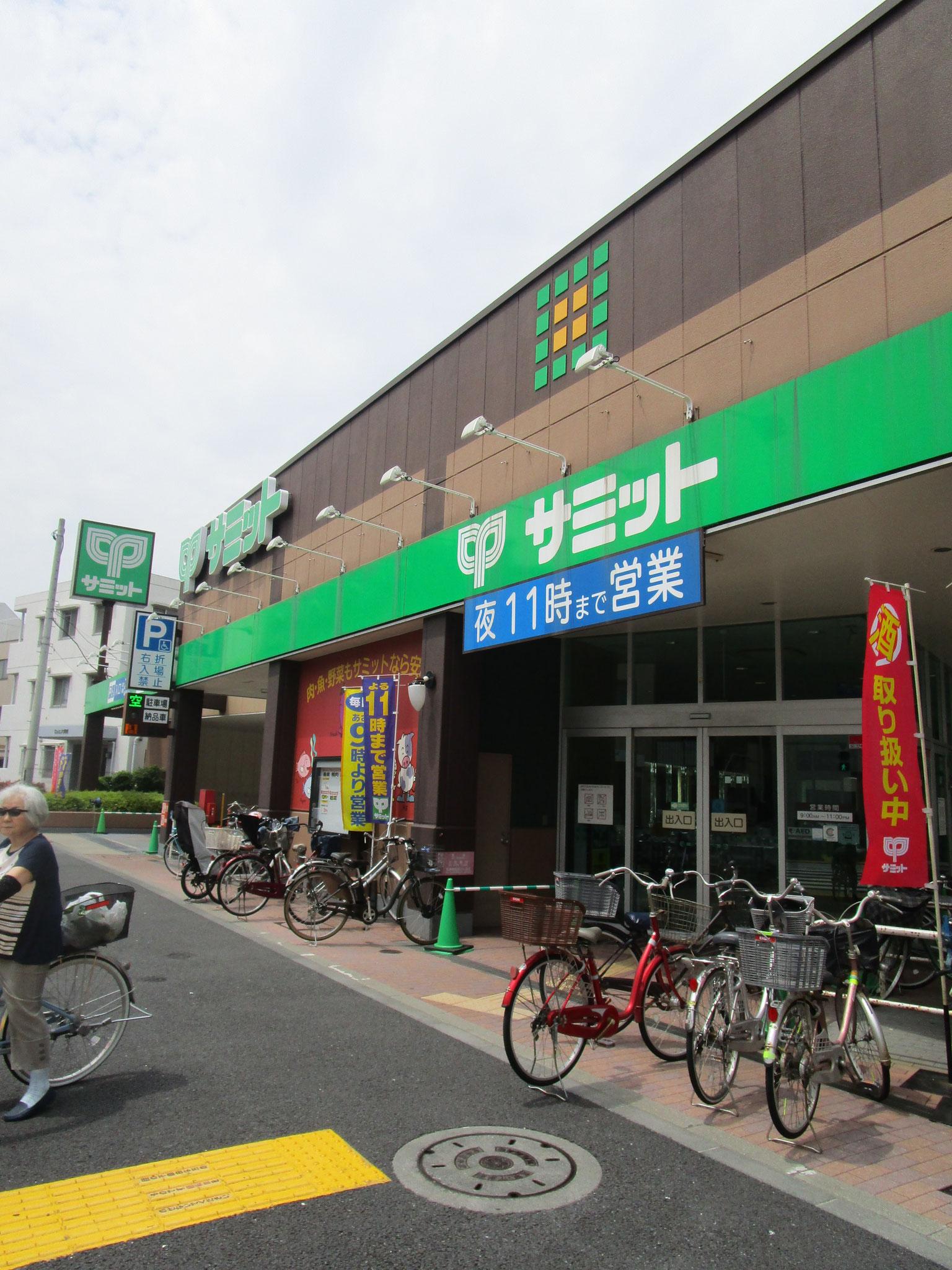 スーパーマーケットも徒歩圏内です
