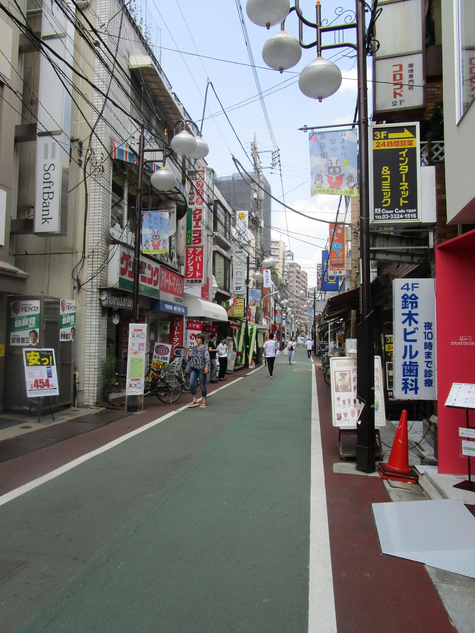 「下高井戸」駅北口駅前から右方向に広がる駅前通り