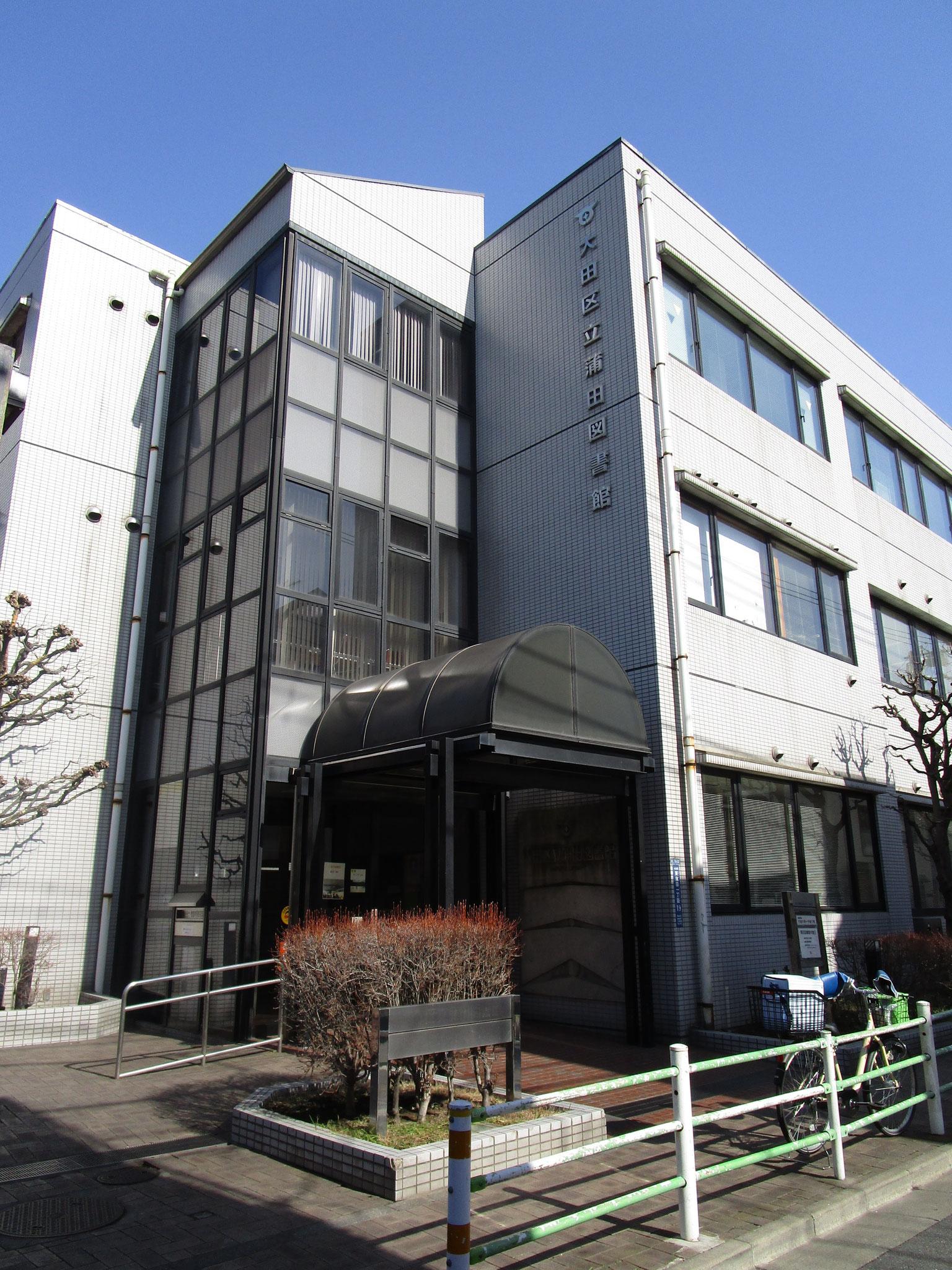 体育館の近くには「大田区立蒲田図書館」もあります