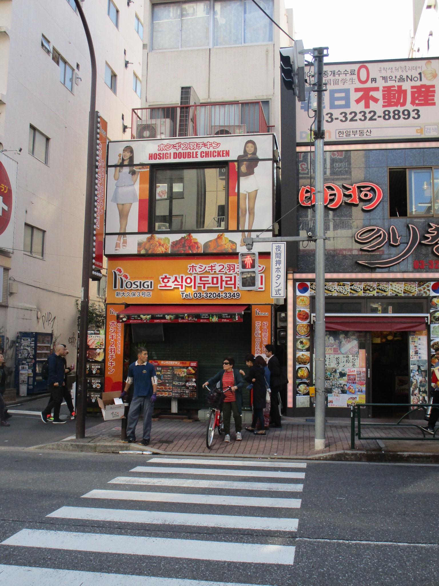 韓国語の入った看板のお店が並びます