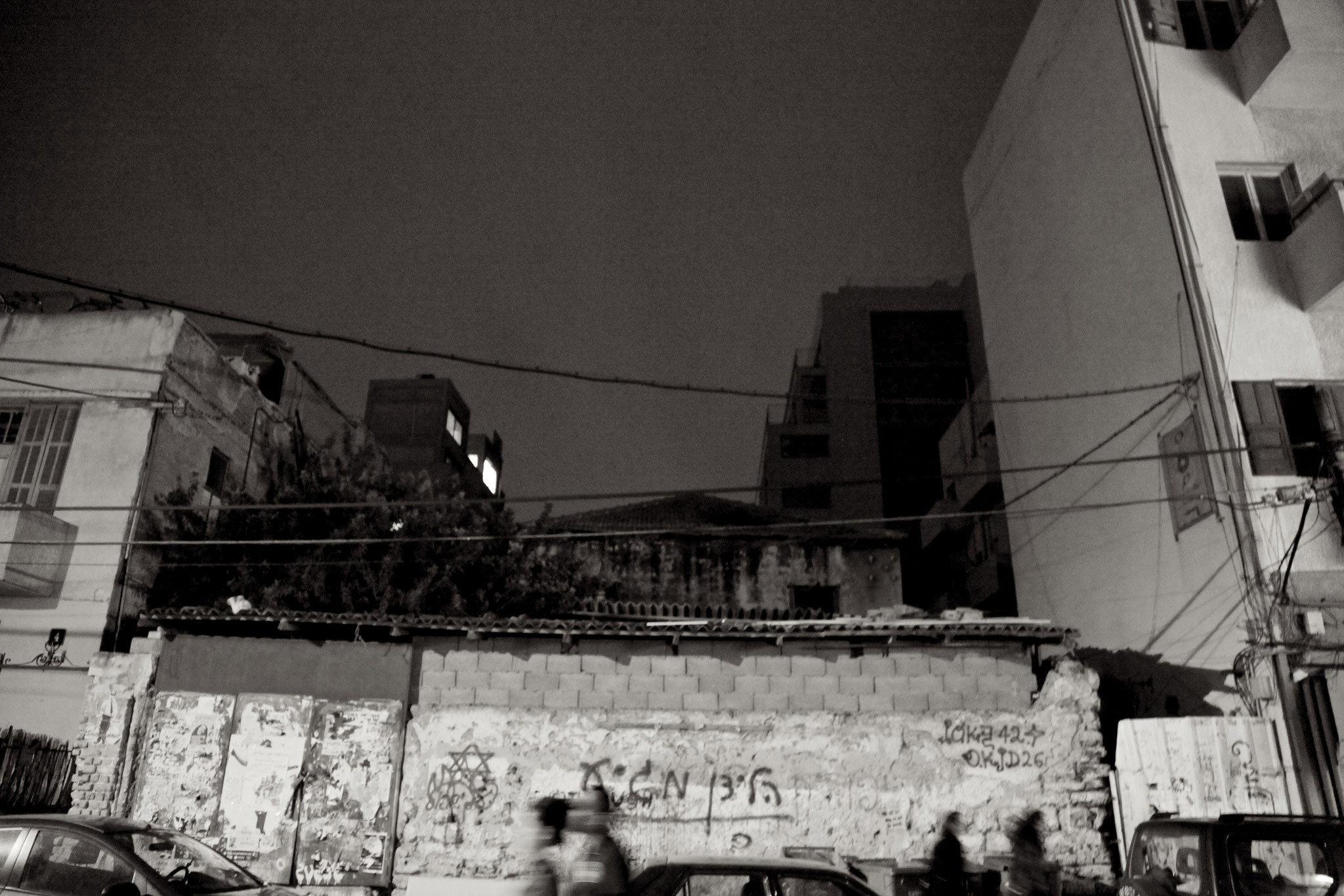 """""""Der Clown kommt"""", Montefiori, Tel Aviv"""