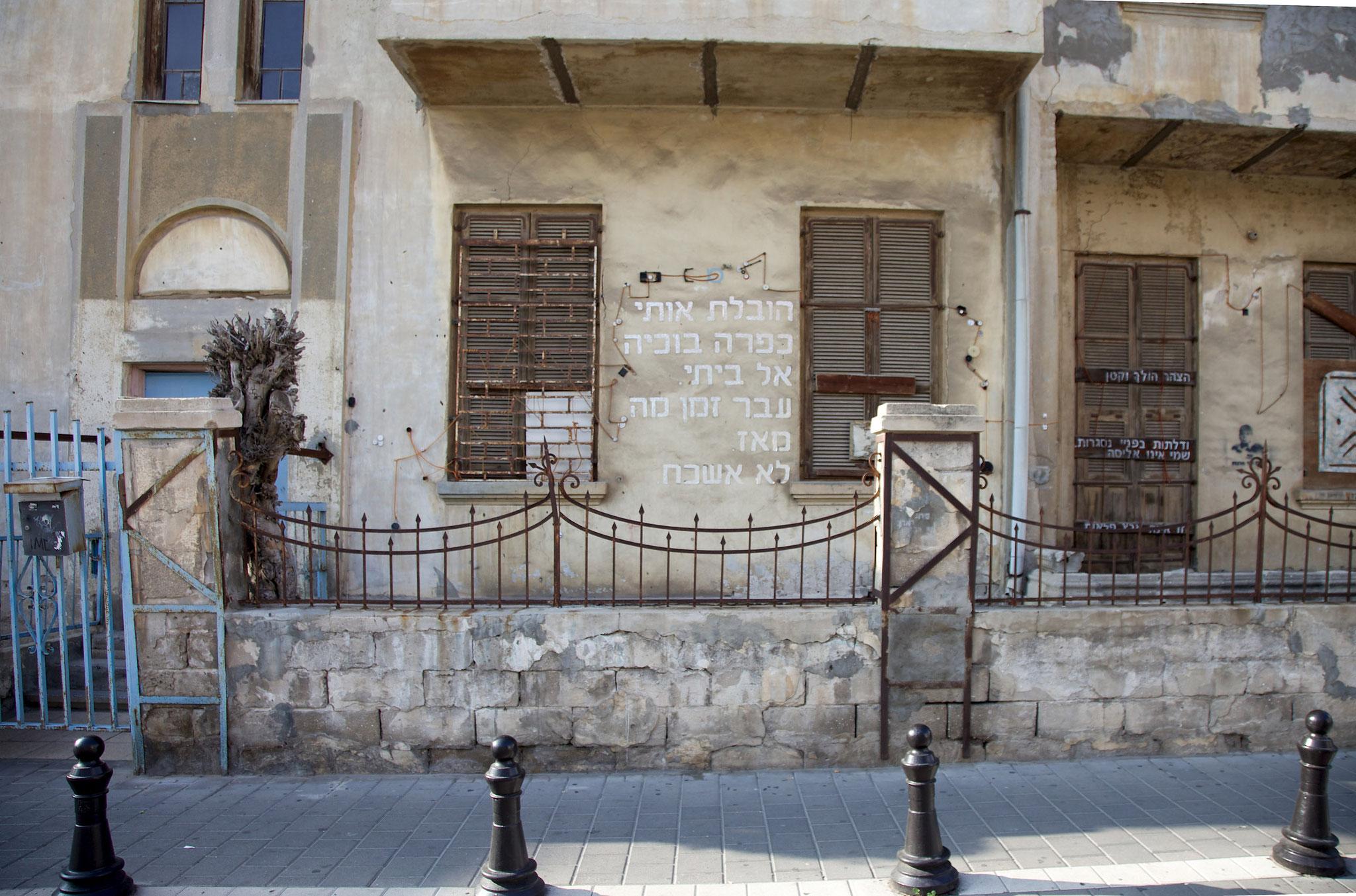 """""""Das Fenster schrumpft - Türen schließen sich vor mir - mein Name ist nicht Alice - und das ist nicht das Wunderland"""", Tel Aviv"""