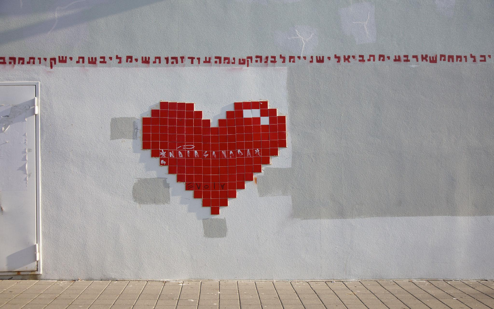 Schule, Tel Aviv
