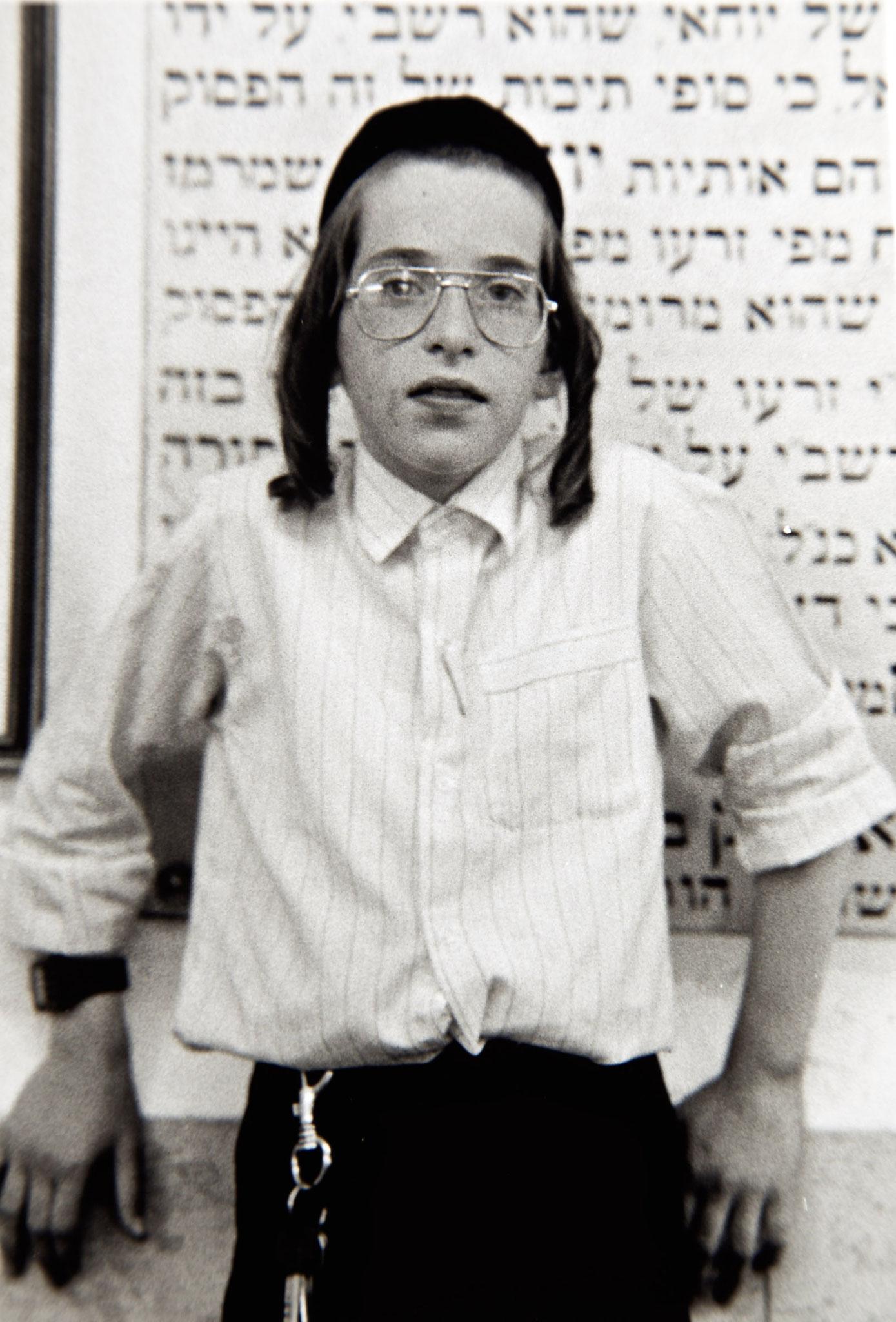 Thora-Schüler, Jerusalem