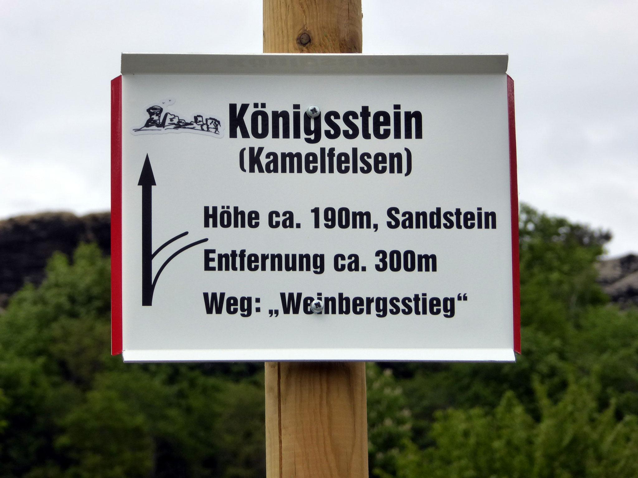 Das Schild an der Schranke am Weinberg