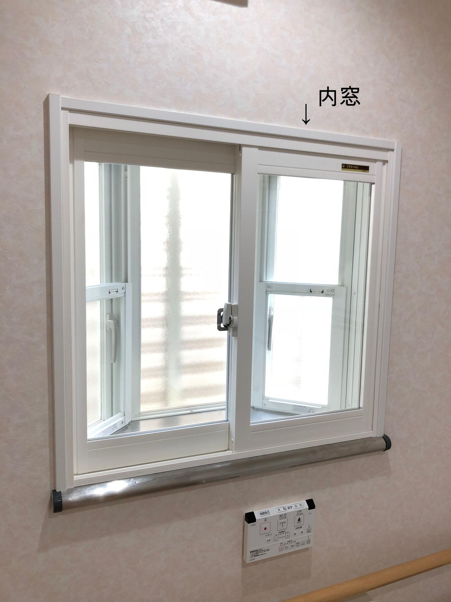 既存窓には 「内窓」を設置
