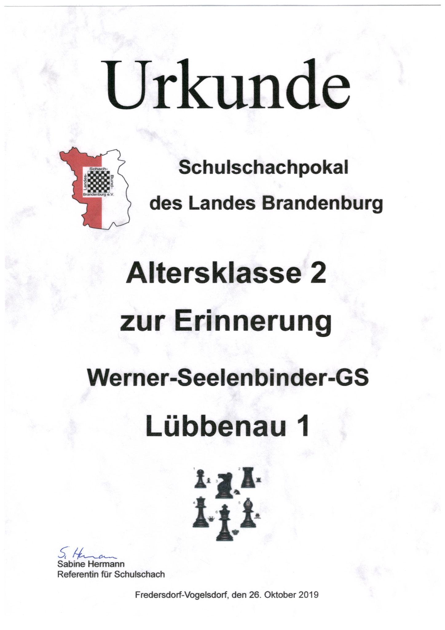 AK 2 : Die Teilnehmerurkunde des Teams der Werner-Seelenbinder-GS I in voller Größe