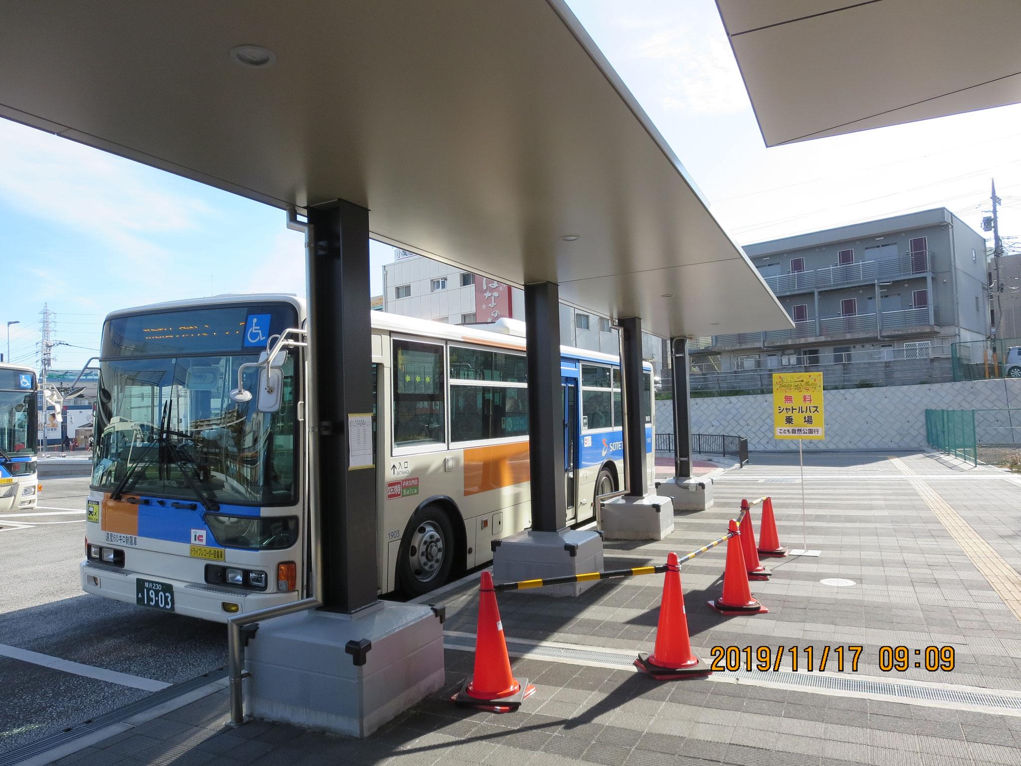 無料送迎バス・二俣川駅前~大池公園