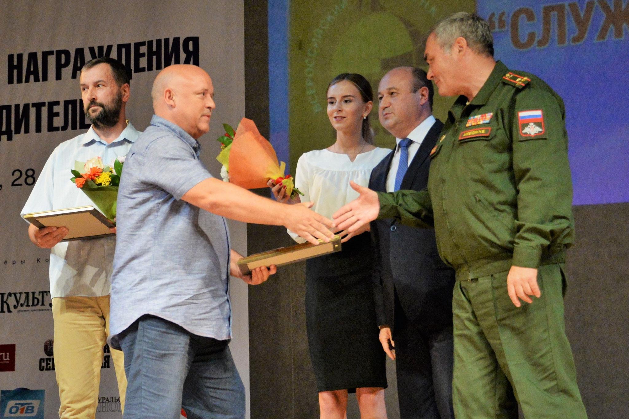 Патриот России-2016, награждение победителей (Павел Герасимов), Челябинск, 28 июля 2016 г.